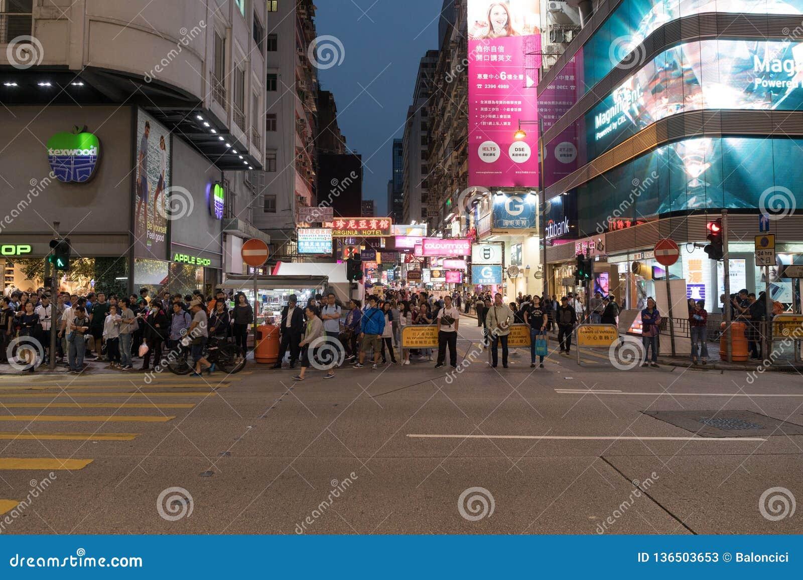 Argyle Street Hong Kong