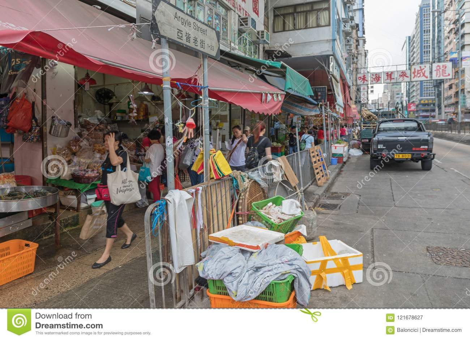 Argyle Street Shops