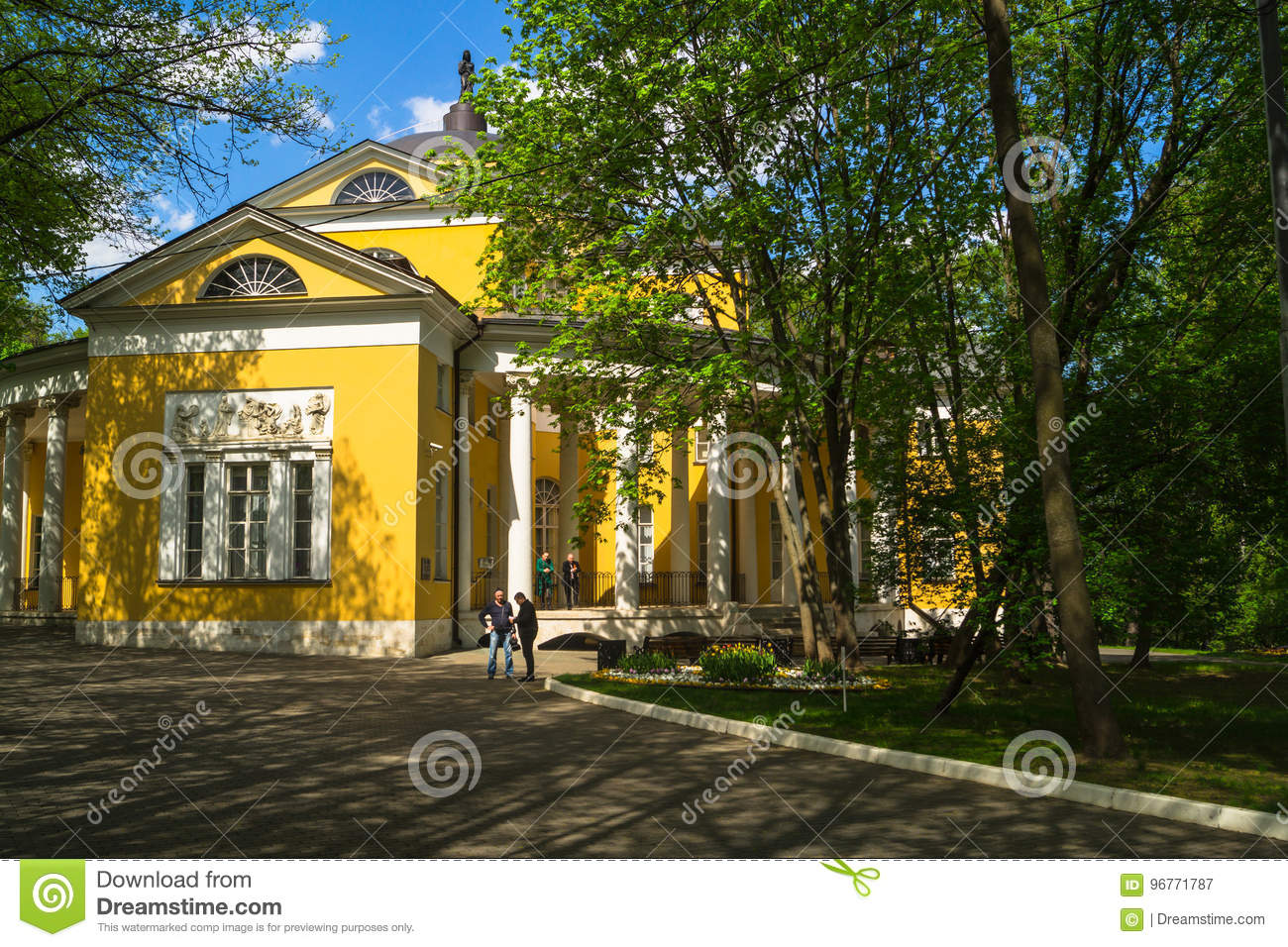 Aristocratic mansion in Museum-estate of Lyublino. Moscow.