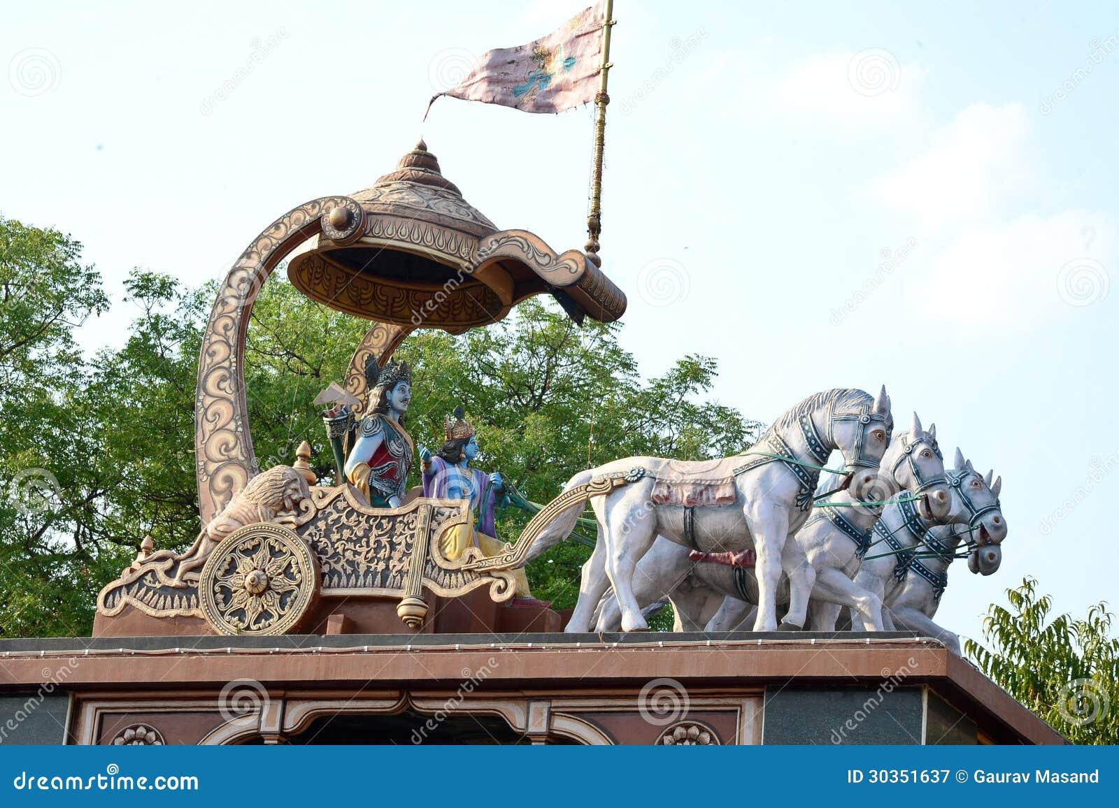 Arjuna και Krishna