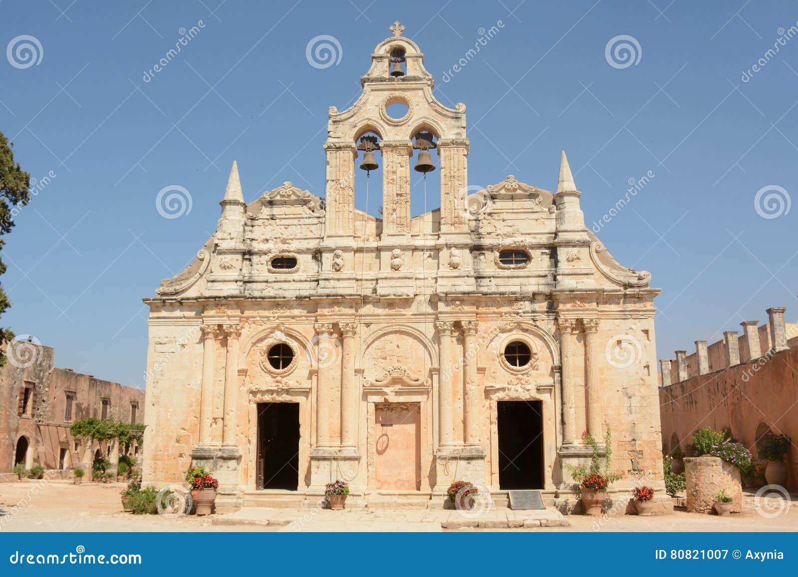 Arkadi Monastery, Crete Moni Arkadiou!