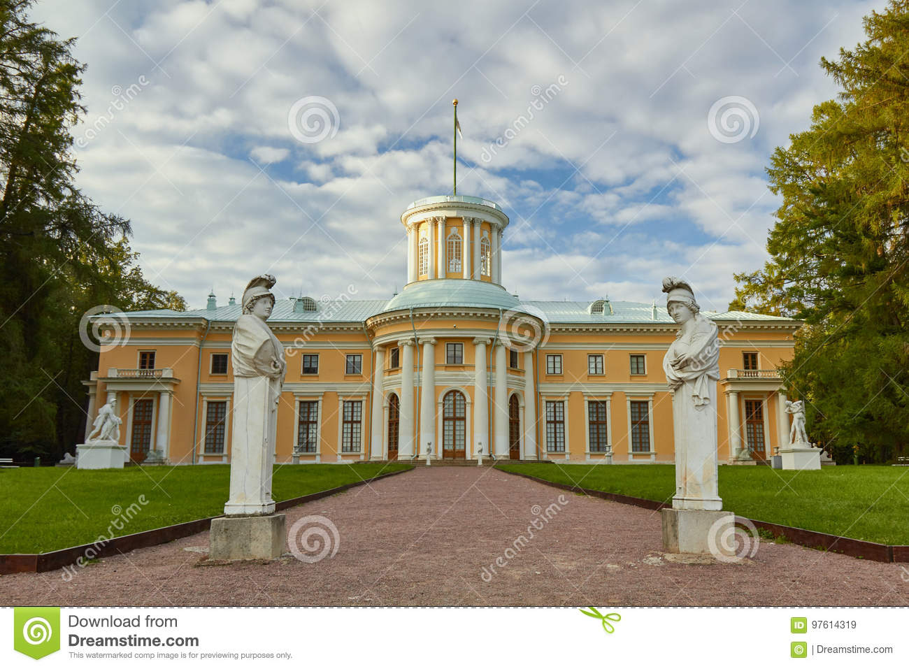 What is the estate in the Russian Empire beginning of the XIX century 85