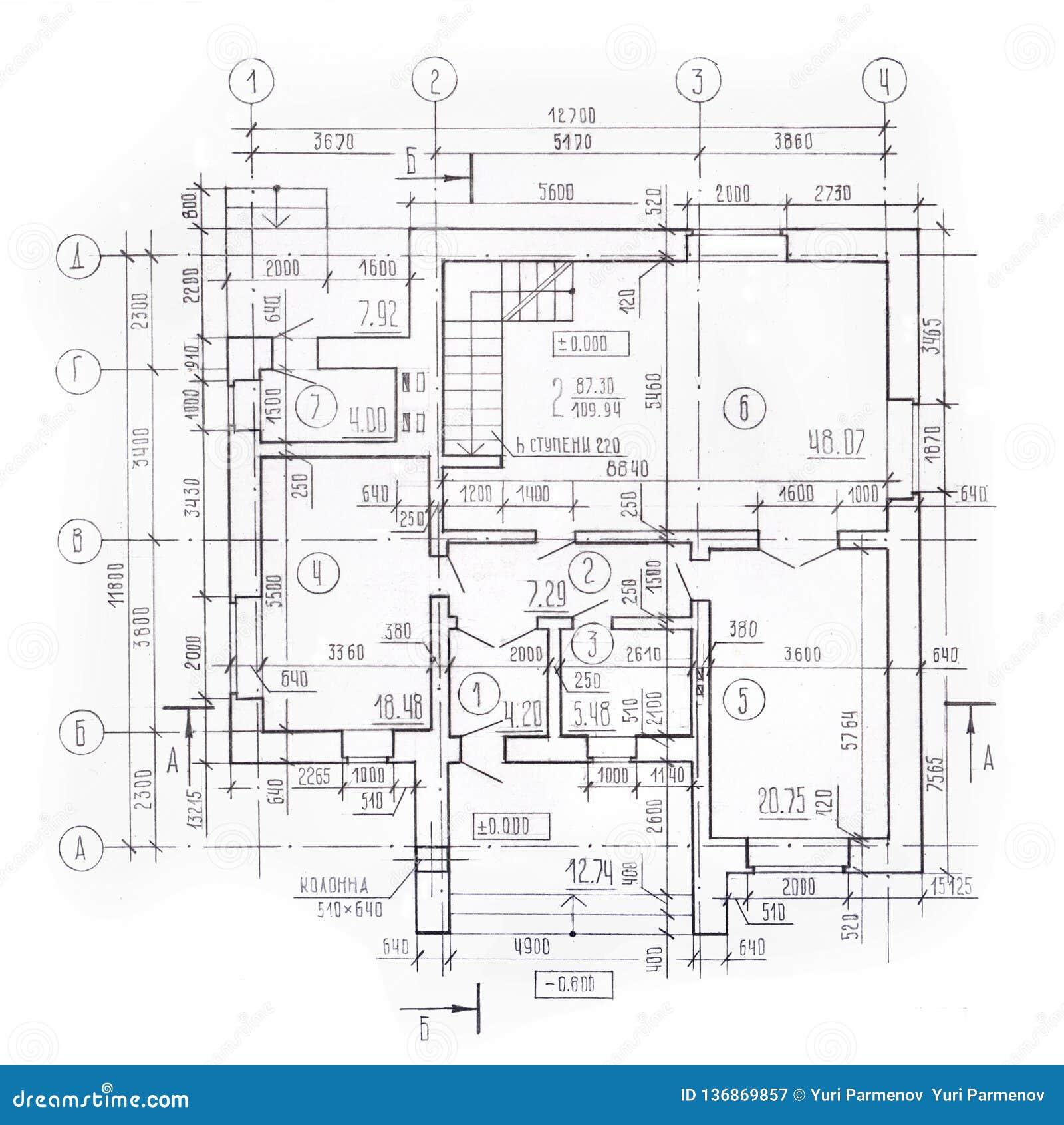 Arkitektoniskt plan av stugan, golvplan, bästa sikt, detaljerad funktionsduglig teckning Arkitektonisk bakgrund för tappning _