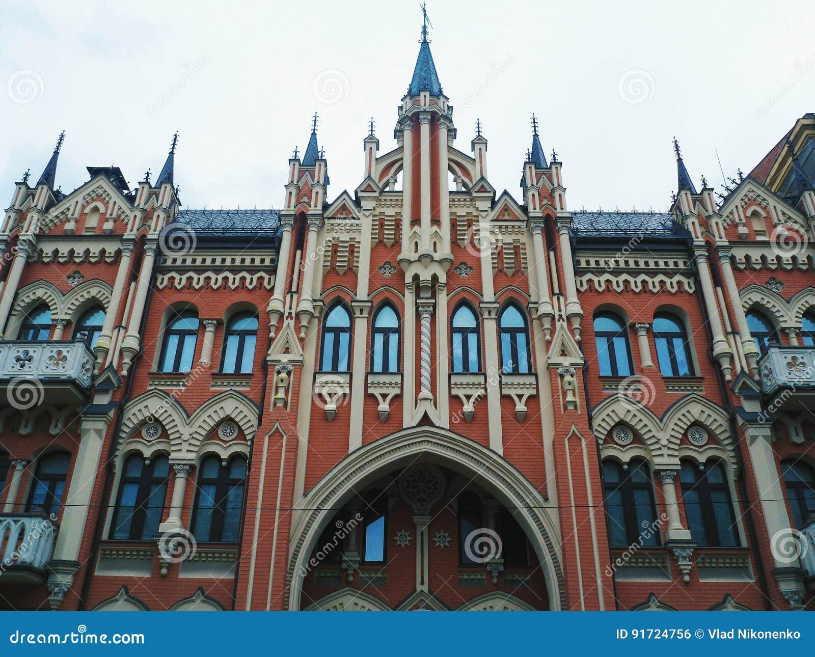Arkitektur av staden Kiev, Ukraina