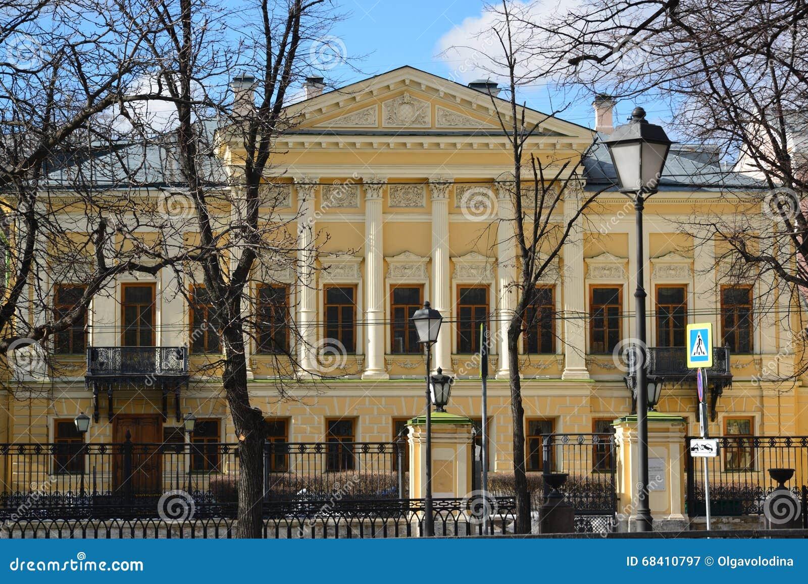 Arkivnamn av poeten Pushkin, tidigare gods Mamontov i Moskva, Ryssland
