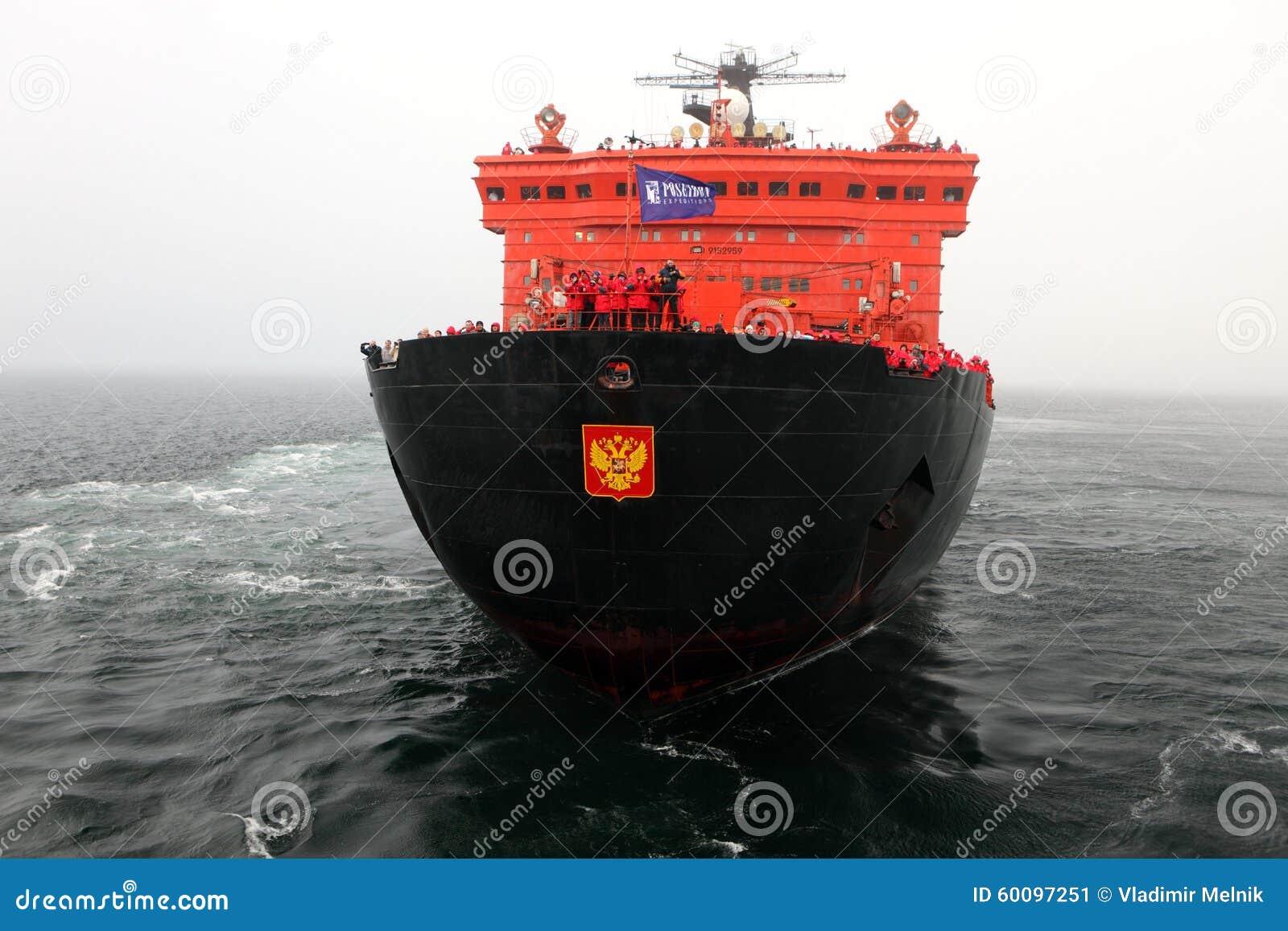 Arktyczny rejs na pokładzie jądrowego icebreaker