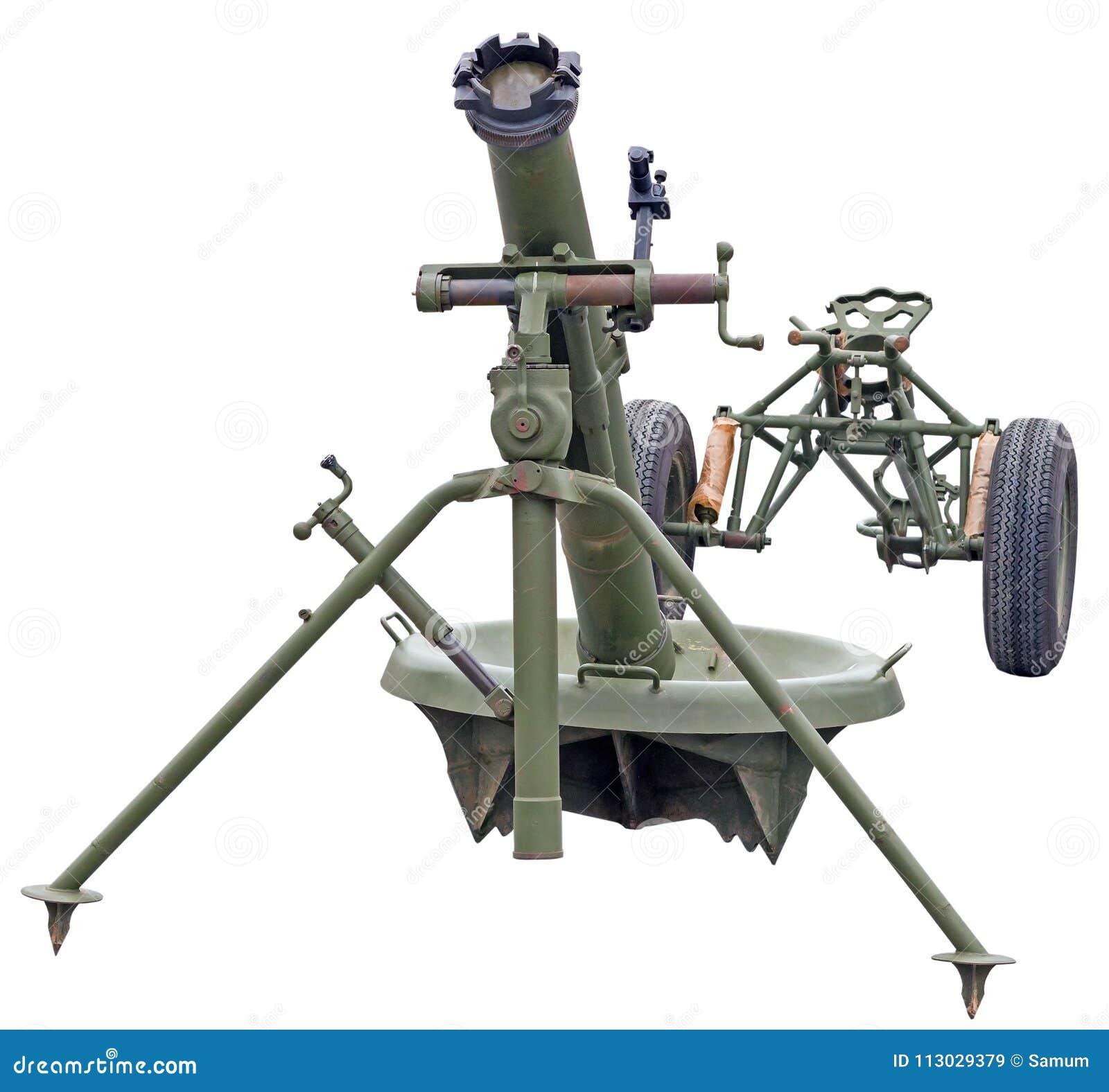 Arma del cañón del mortero