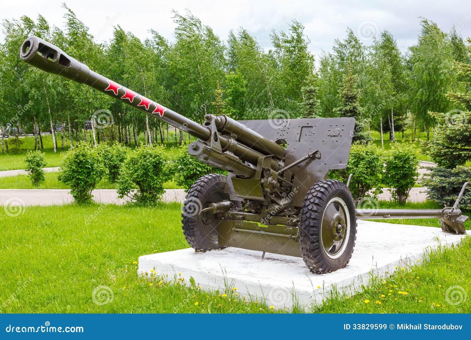 Arma divisional soviético Zis-3