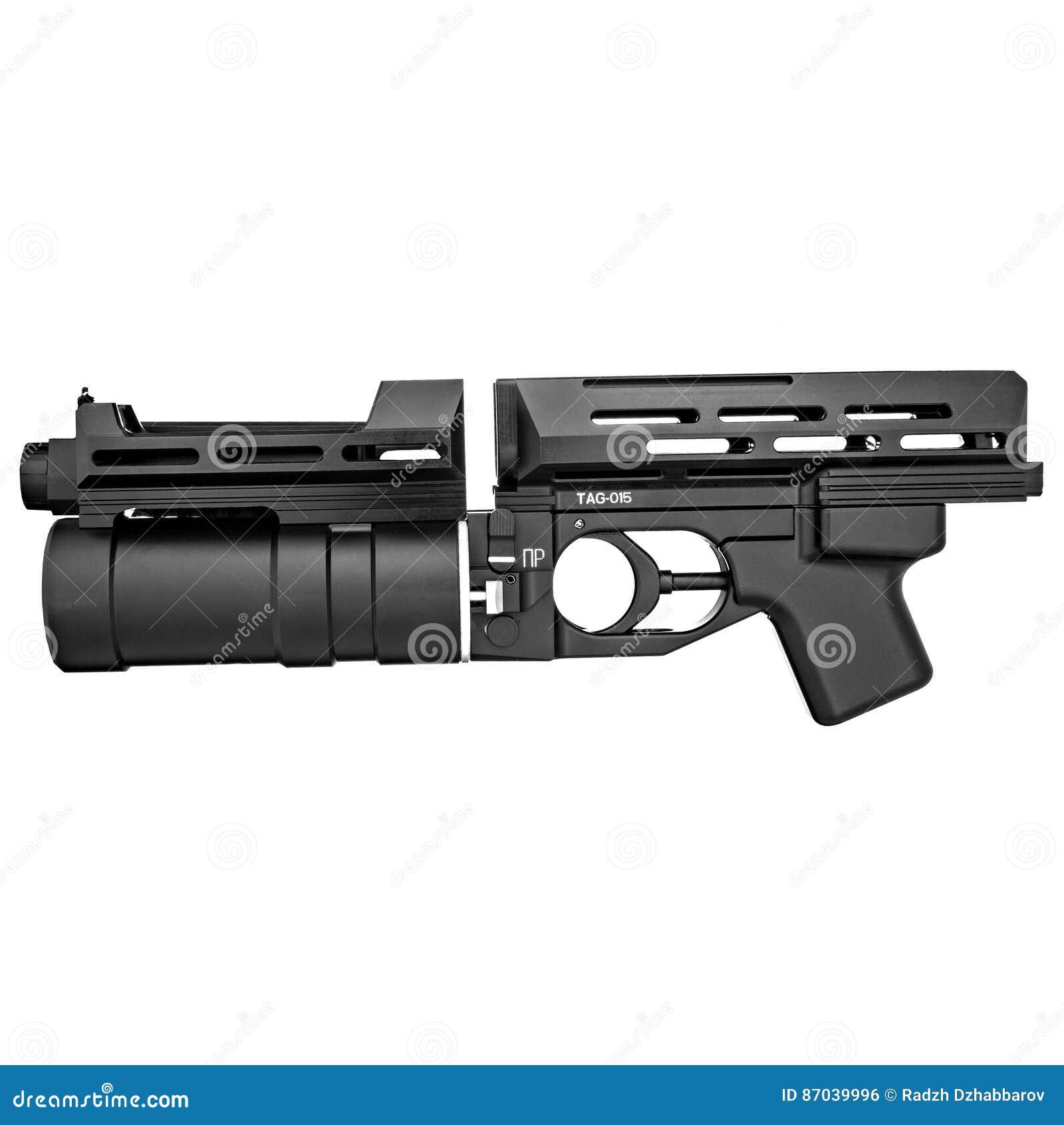 Arma militare, vista