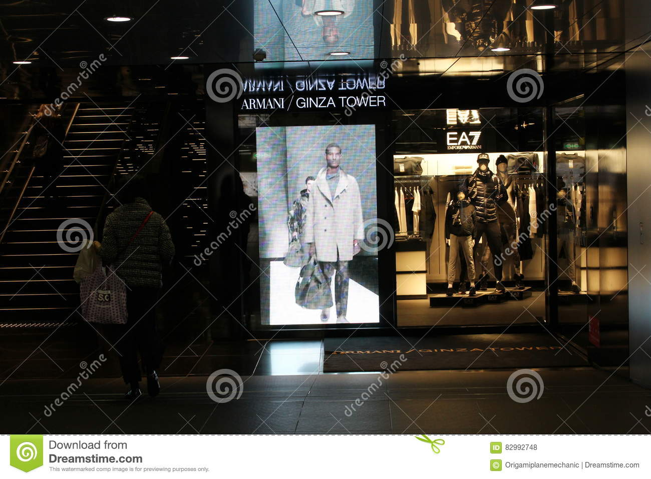 Armani store in ginza tokyo editorial stock photo image for Armani store nyc