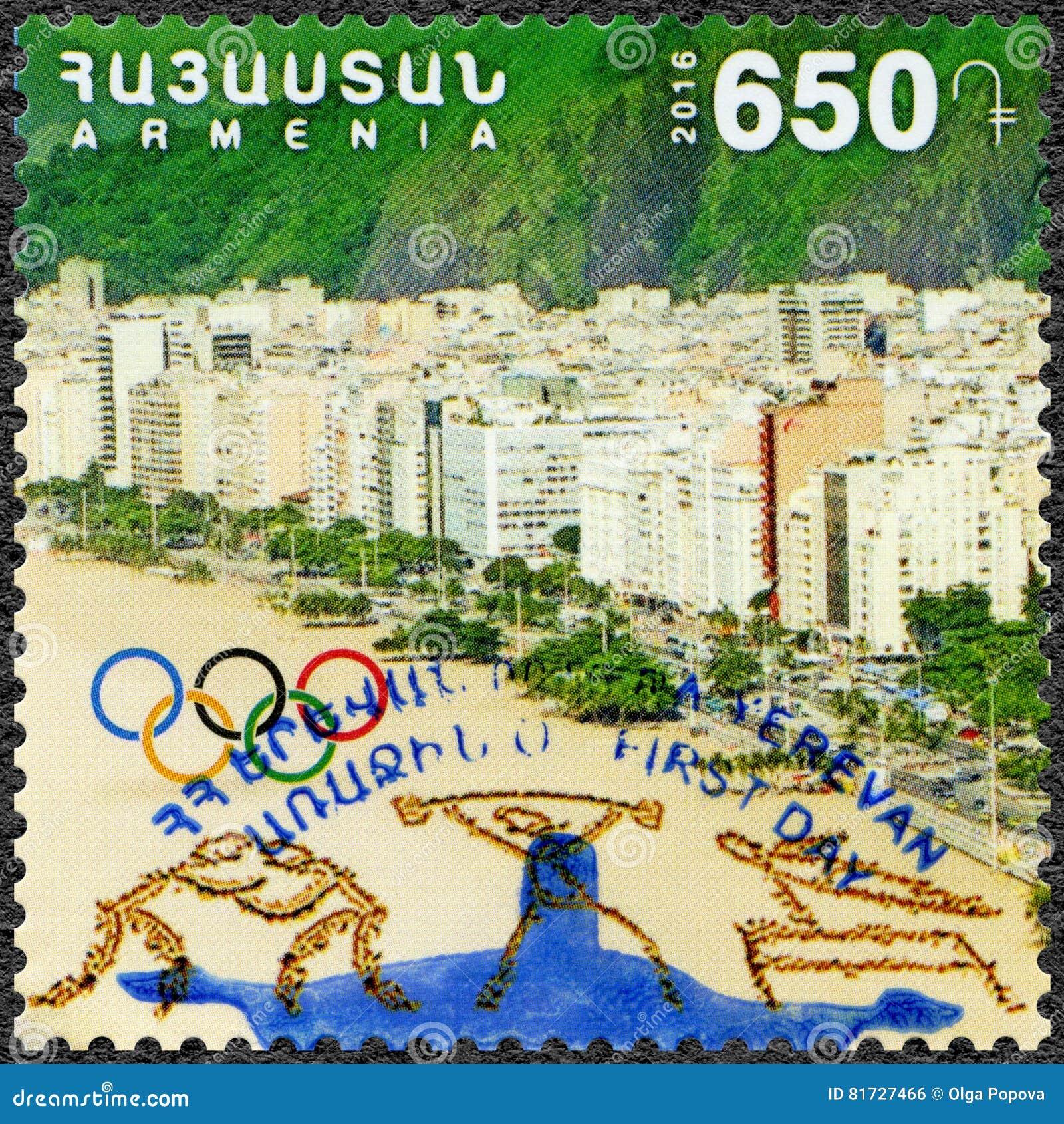 Copacabana Games