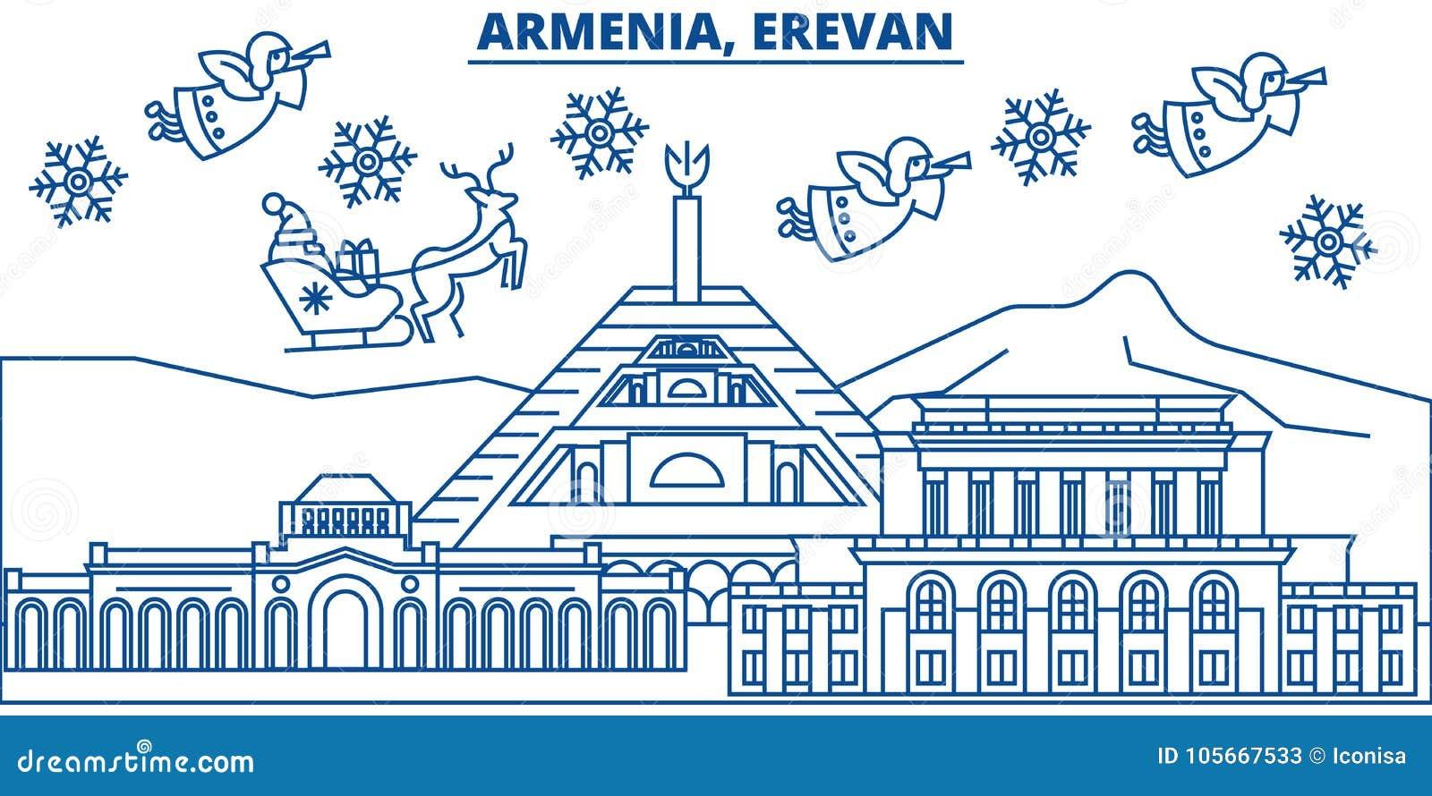 Armenien Erevan Winter Stadtskyline Frohe Weihnachten Gluckliches Neues Jahr Vektor Abbildung Illustration Von Frohe Stadtskyline 105667533