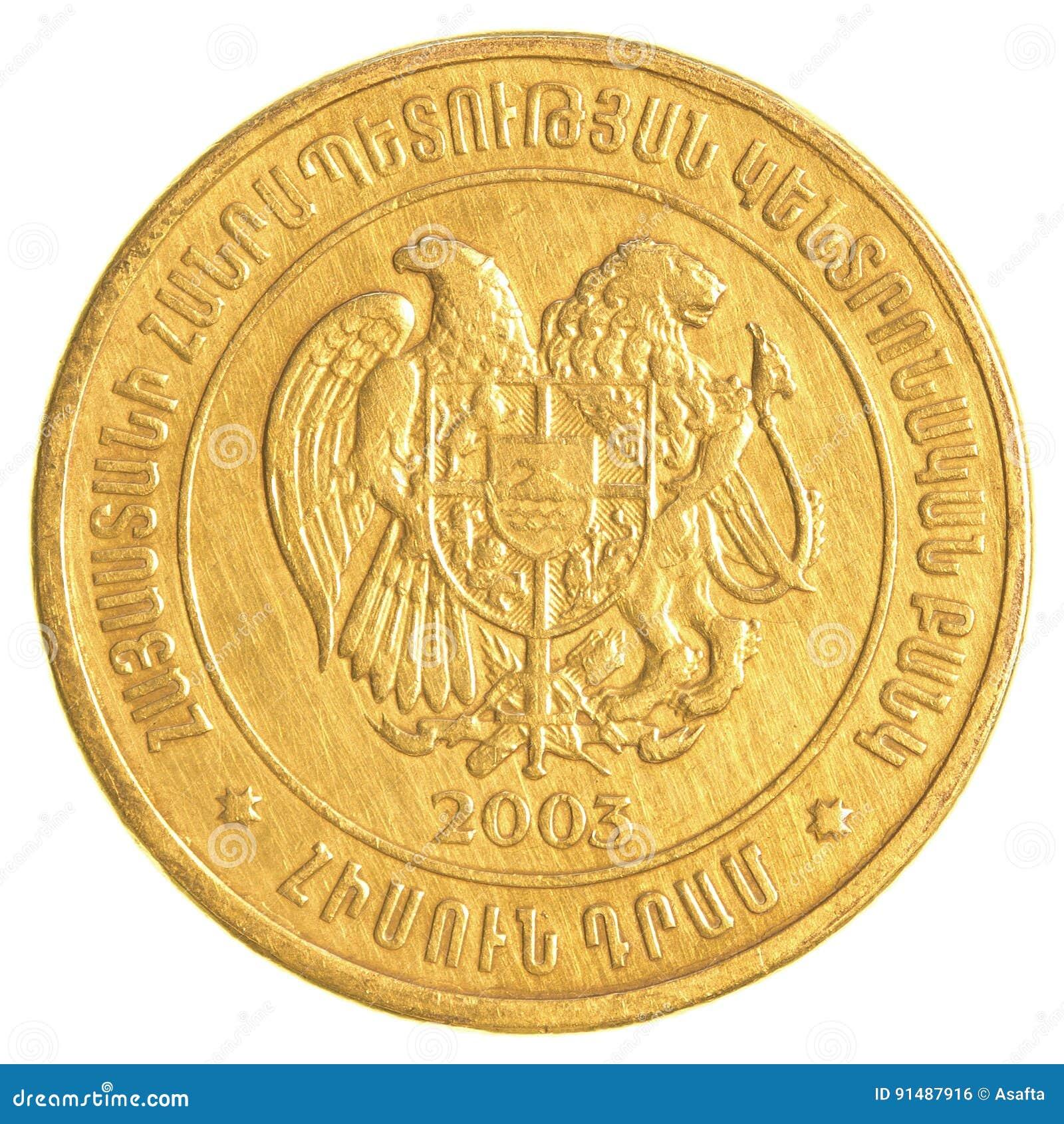 50 armenische Dollar Münze