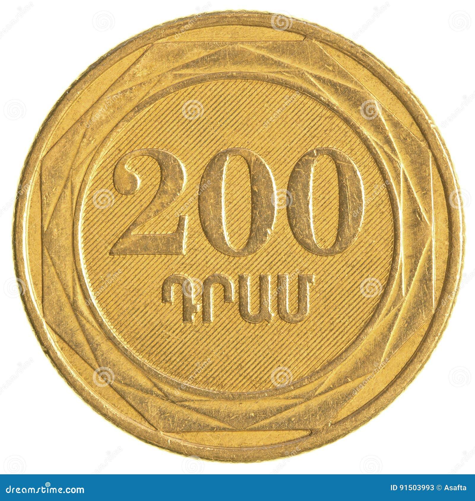 200 armenische Dollar Münze