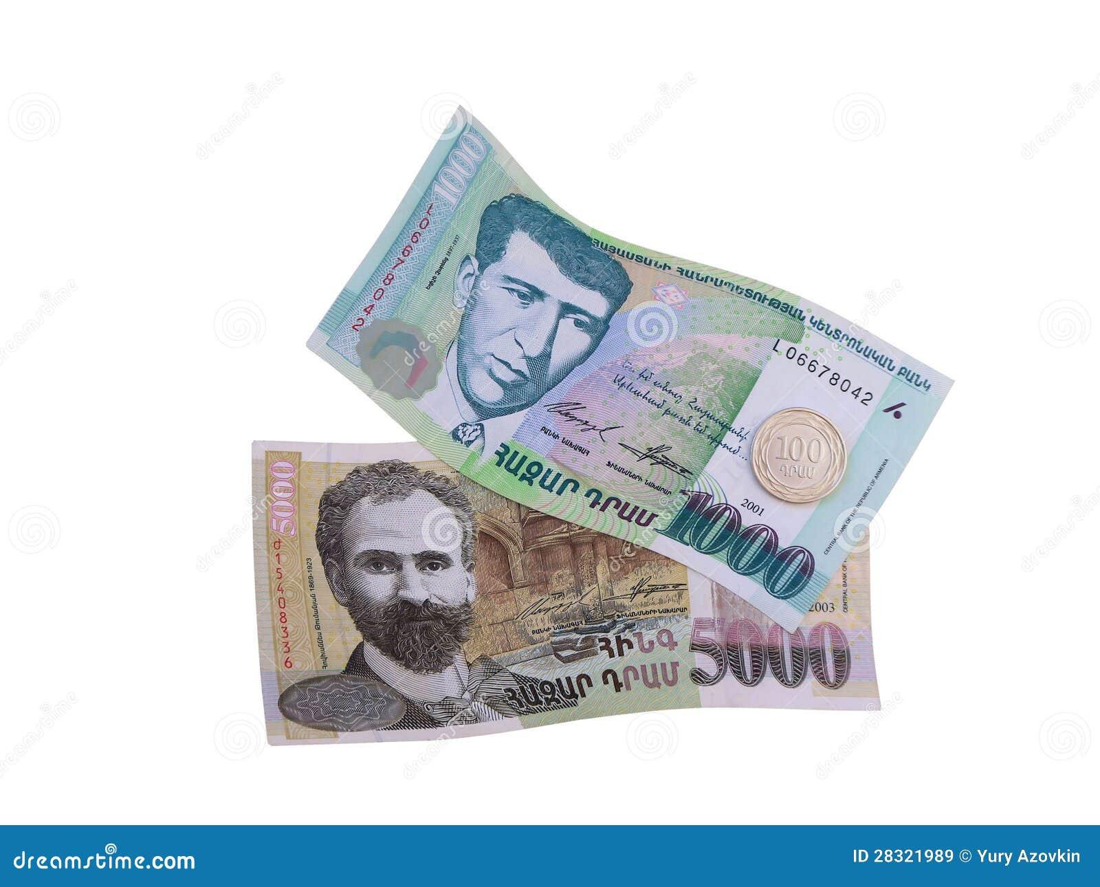 armenisches geld stockbild bild von geld querneigung. Black Bedroom Furniture Sets. Home Design Ideas