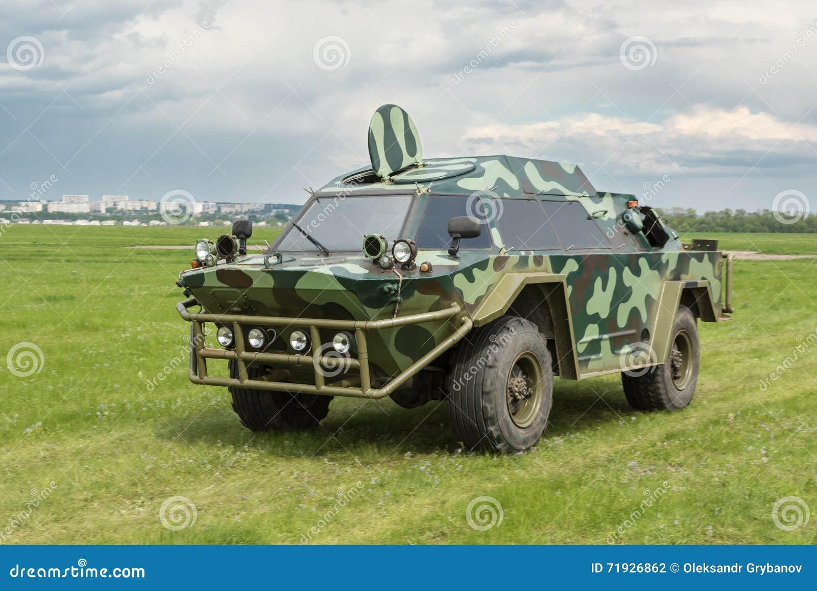 Armored военное транспортное средство