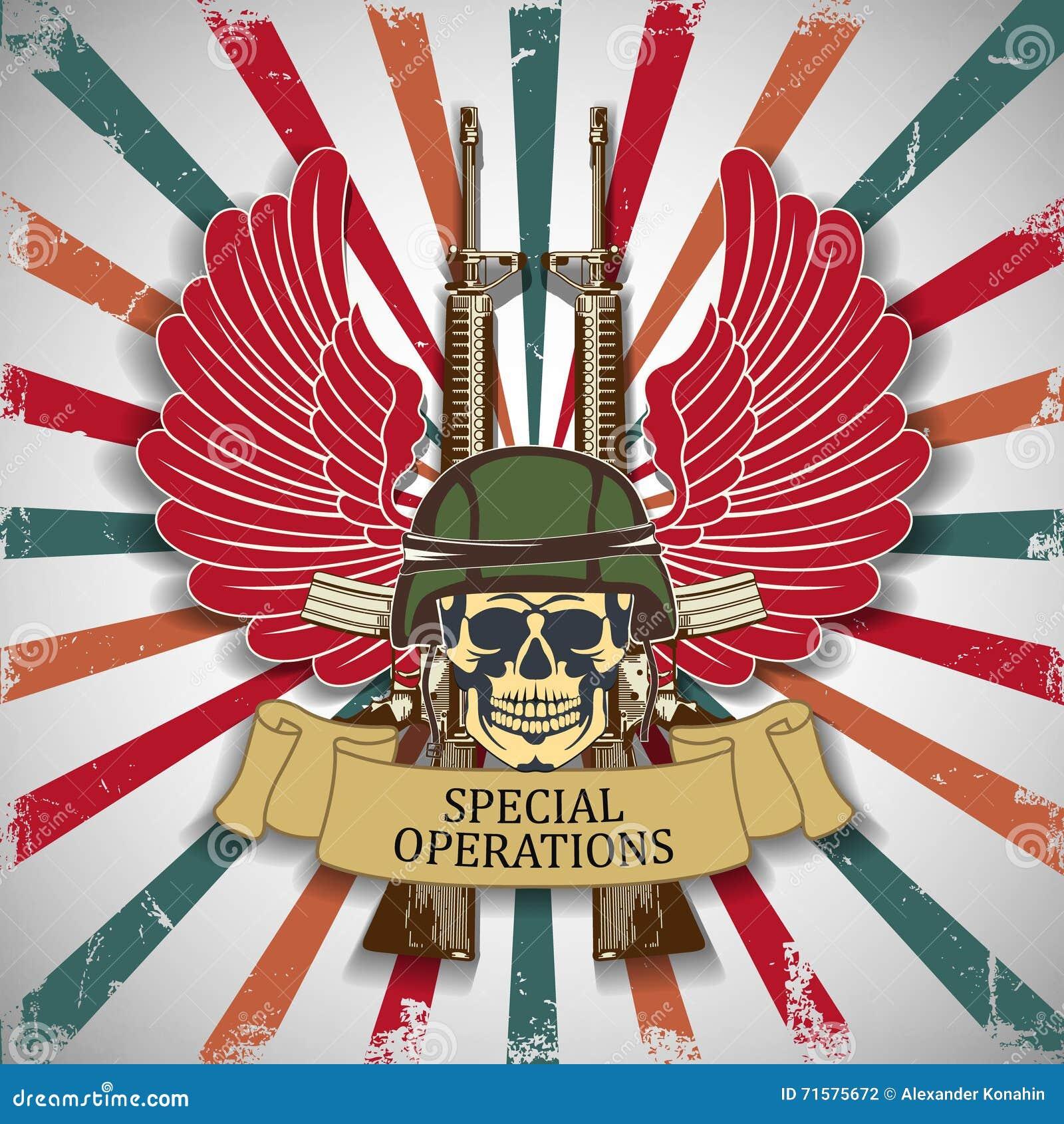 Army Symbol Stock Vector Illustration Of Tattoo Battle 71575672