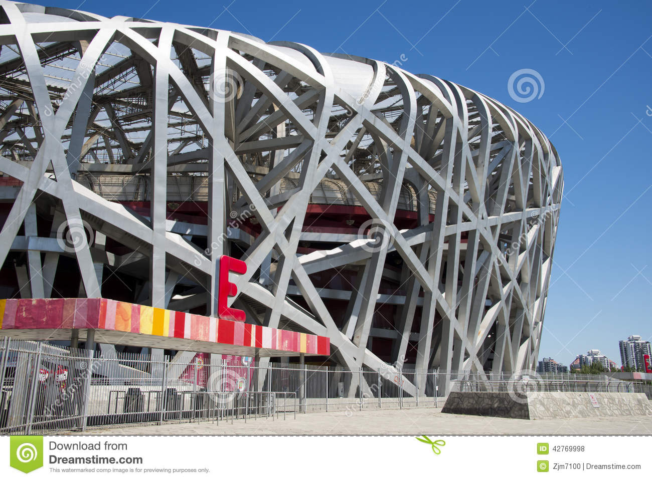 Arquitectura china moderna asi tica el estadio nacional for Arquitectura china moderna