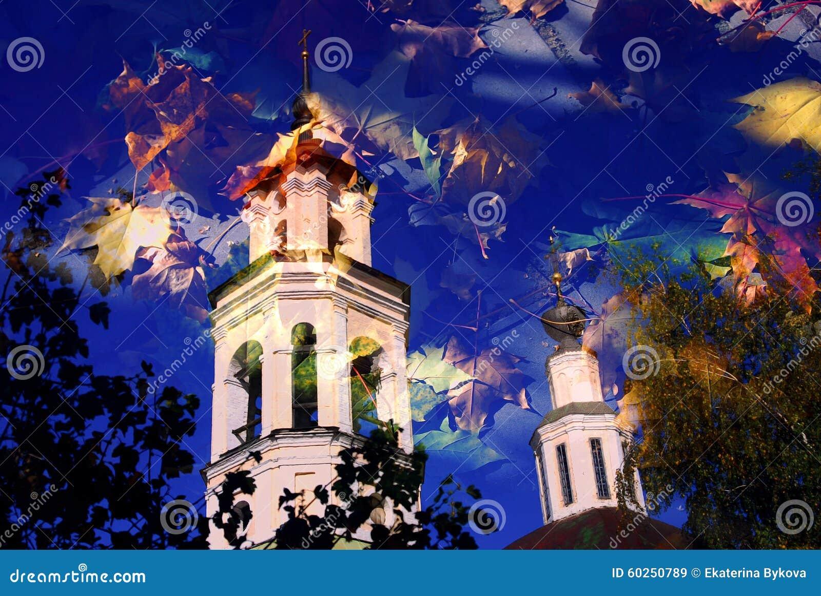 Arquitectura de la ciudad de Vladimir, Rusia Naturaleza del otoño