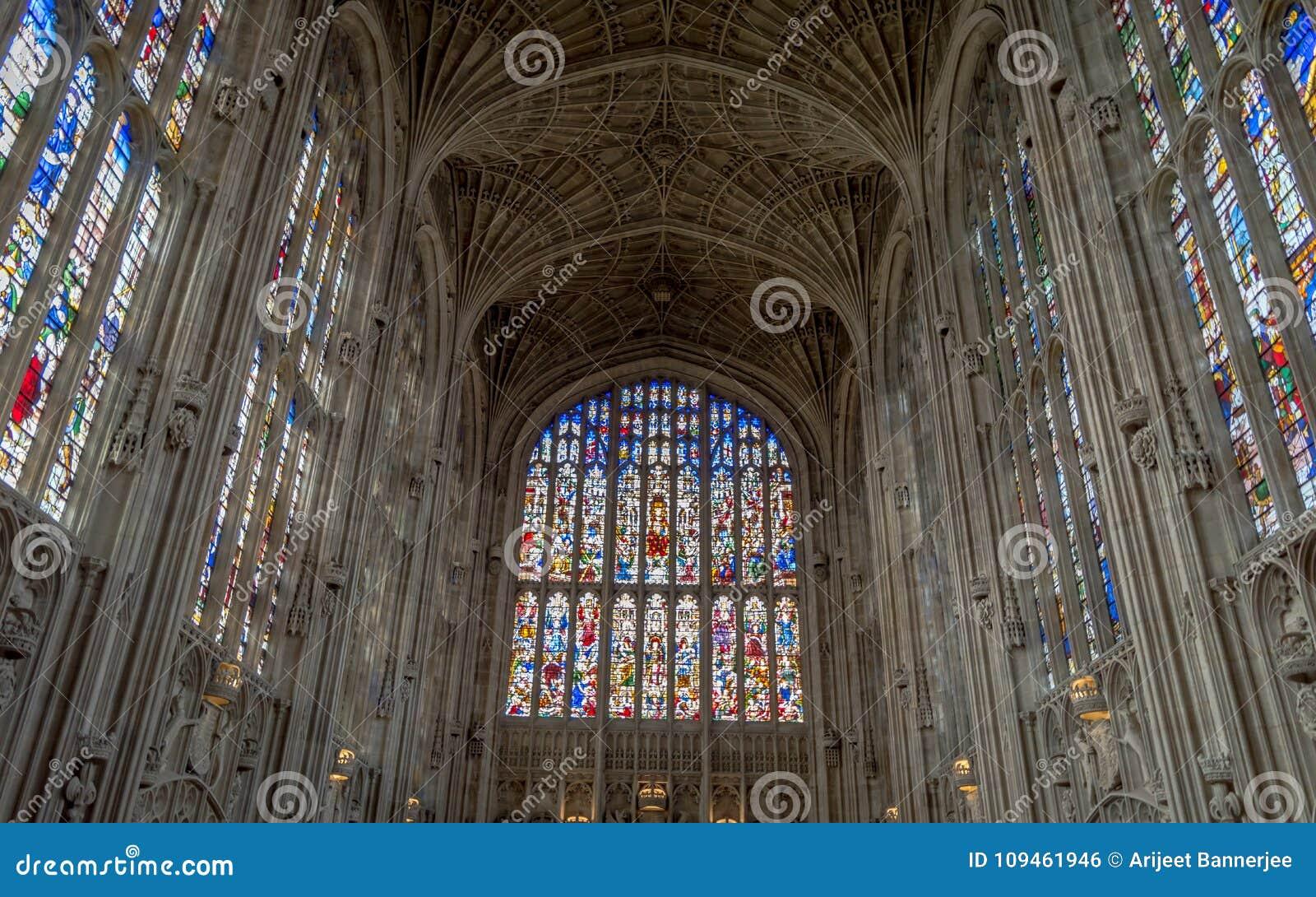 Arquitectura dentro de la universidad famosa del ` s del rey, Cambridge, Reino Unido