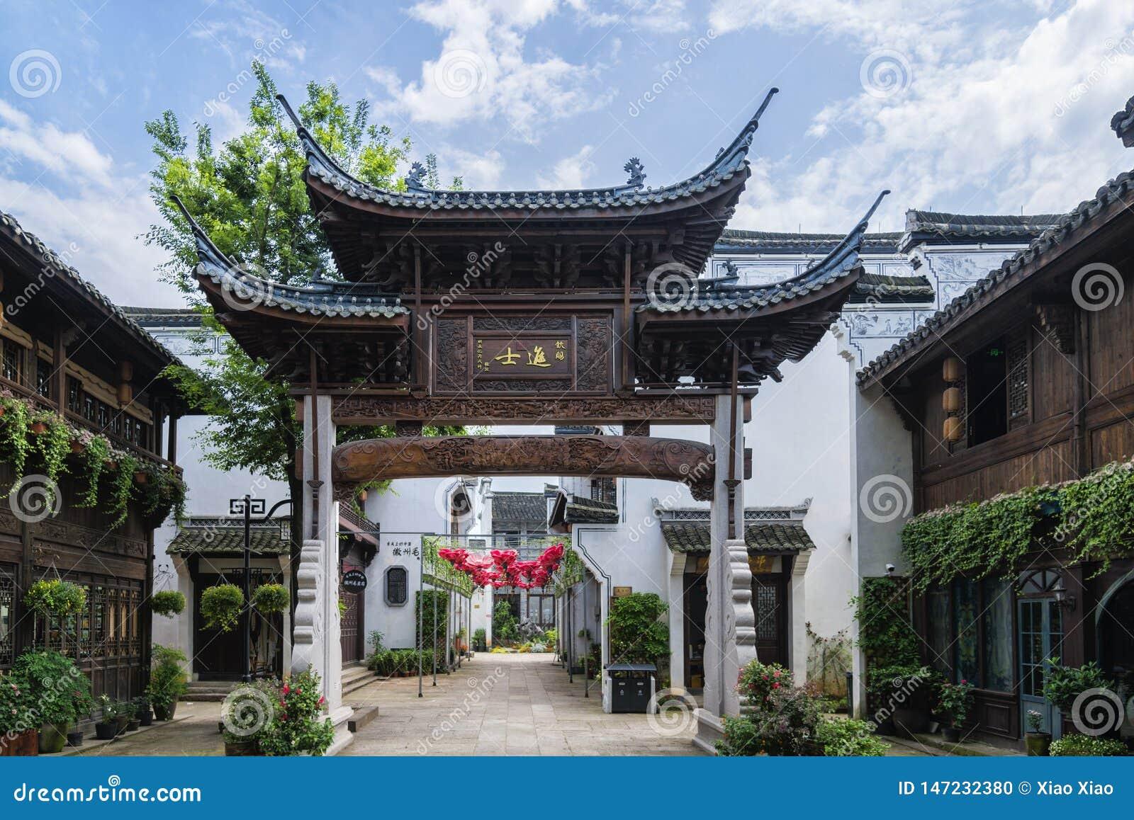 Arquitetura de Huizhou