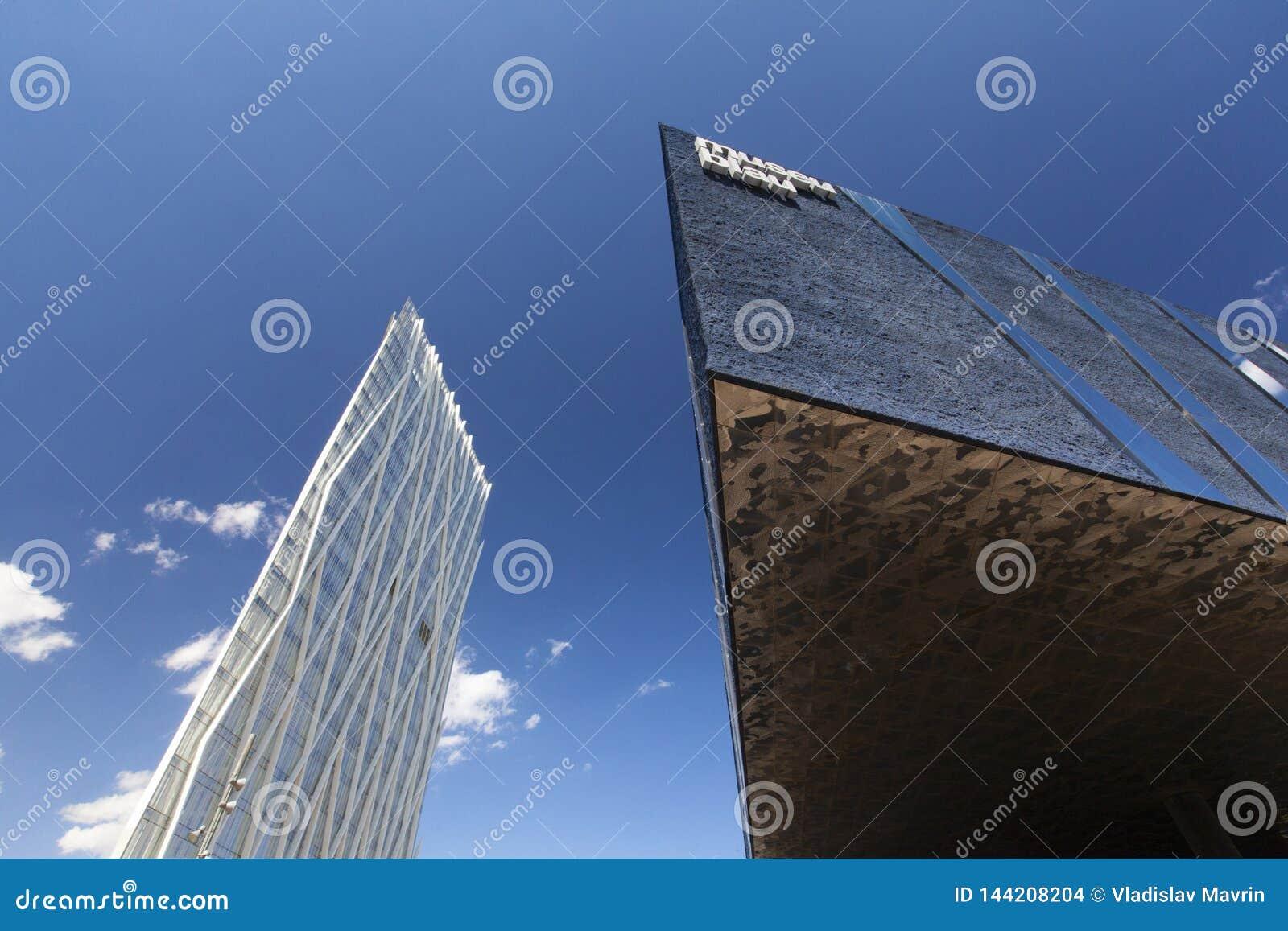 Arquitetura moderna de Barcelona, de Museu Blau e de ZeroZero diagonal
