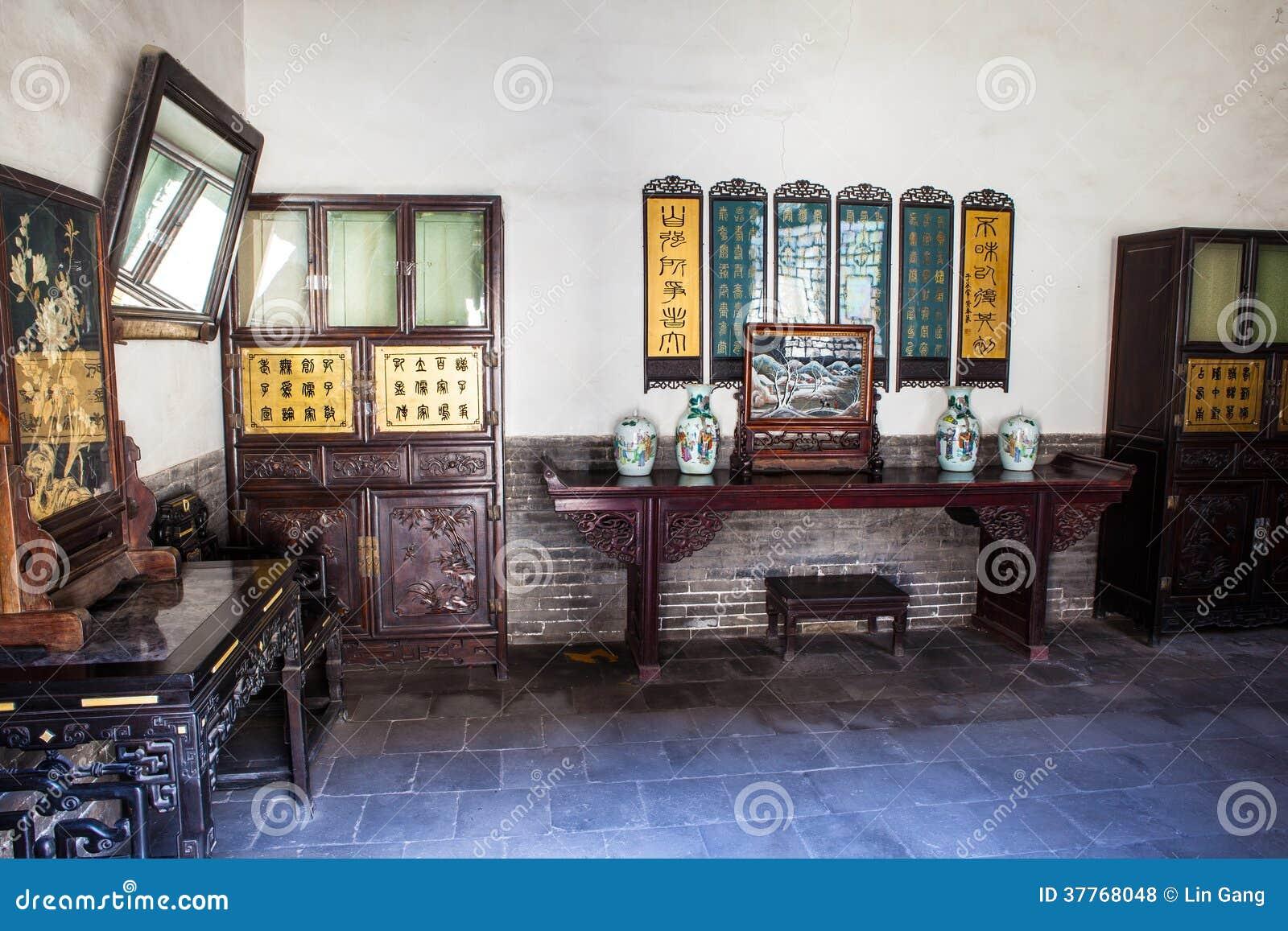 Arredamento interno di scena del parco della propriet for Arredamento cinese