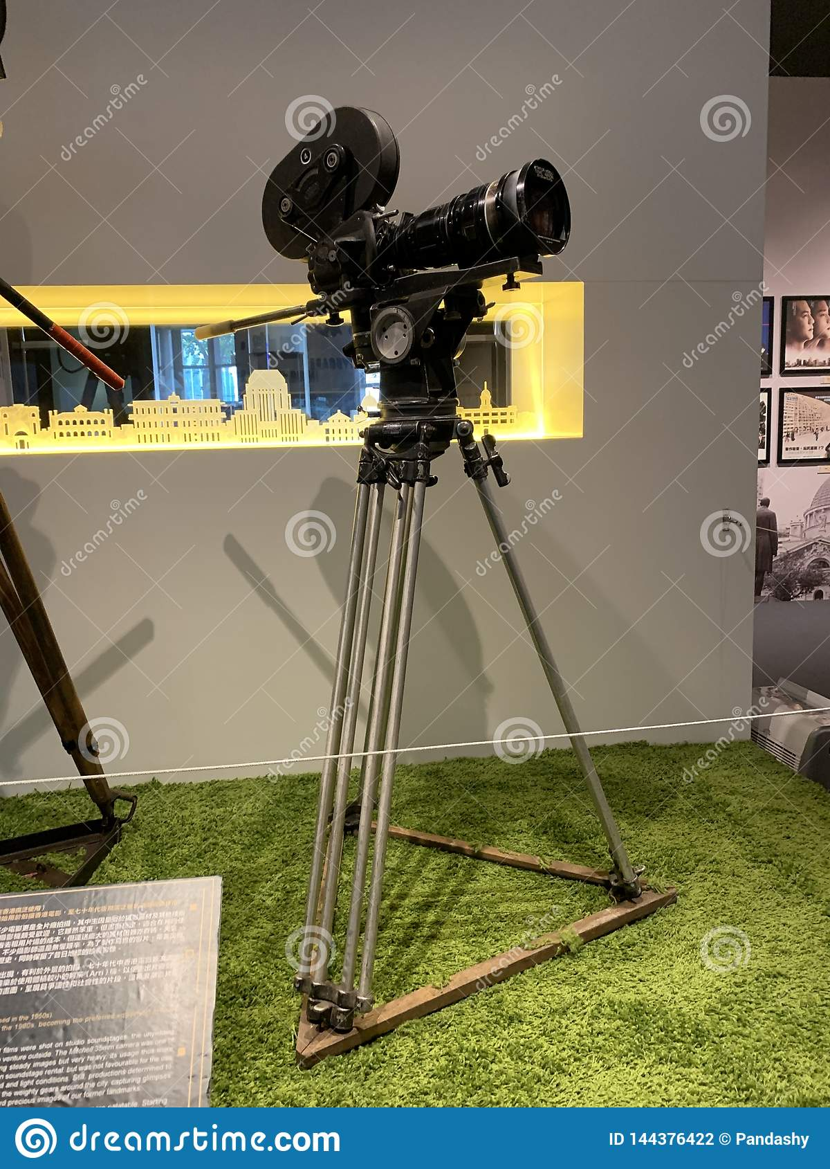 Arri IIC 35mm kamera w 1960 s
