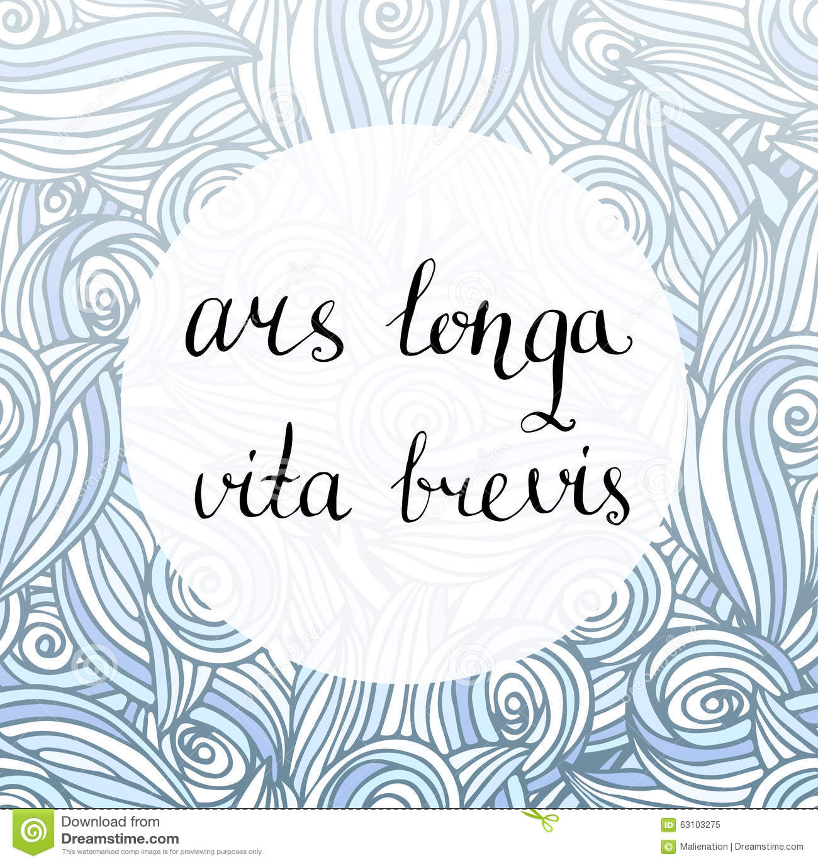 Ars Longa Vita Brevis Latin Phrase Stock Vector Illustration of