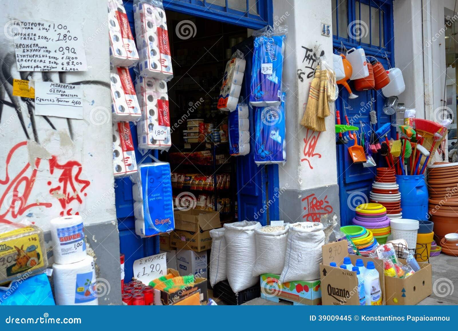 Art culos de almac n para el hogar en grecia imagen for Accesorios decorativos para el hogar