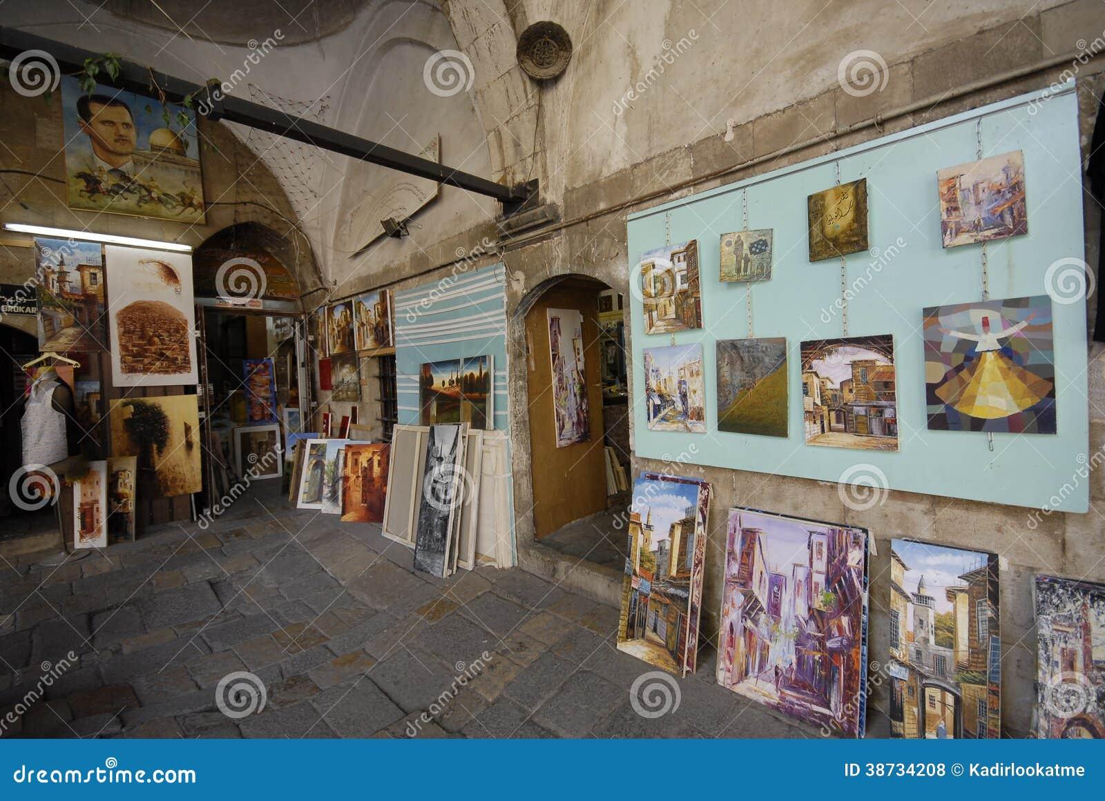Art à vendre à Damas