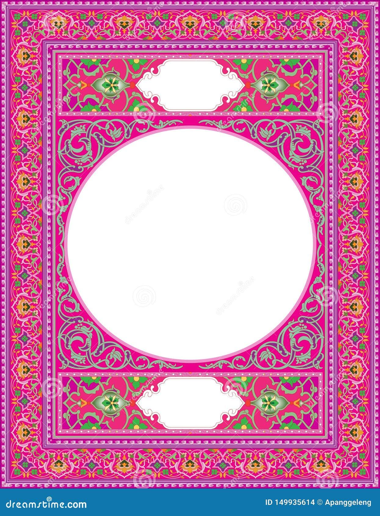 Art Border Islamique Dans La Couleur Rose Pour La Couverture