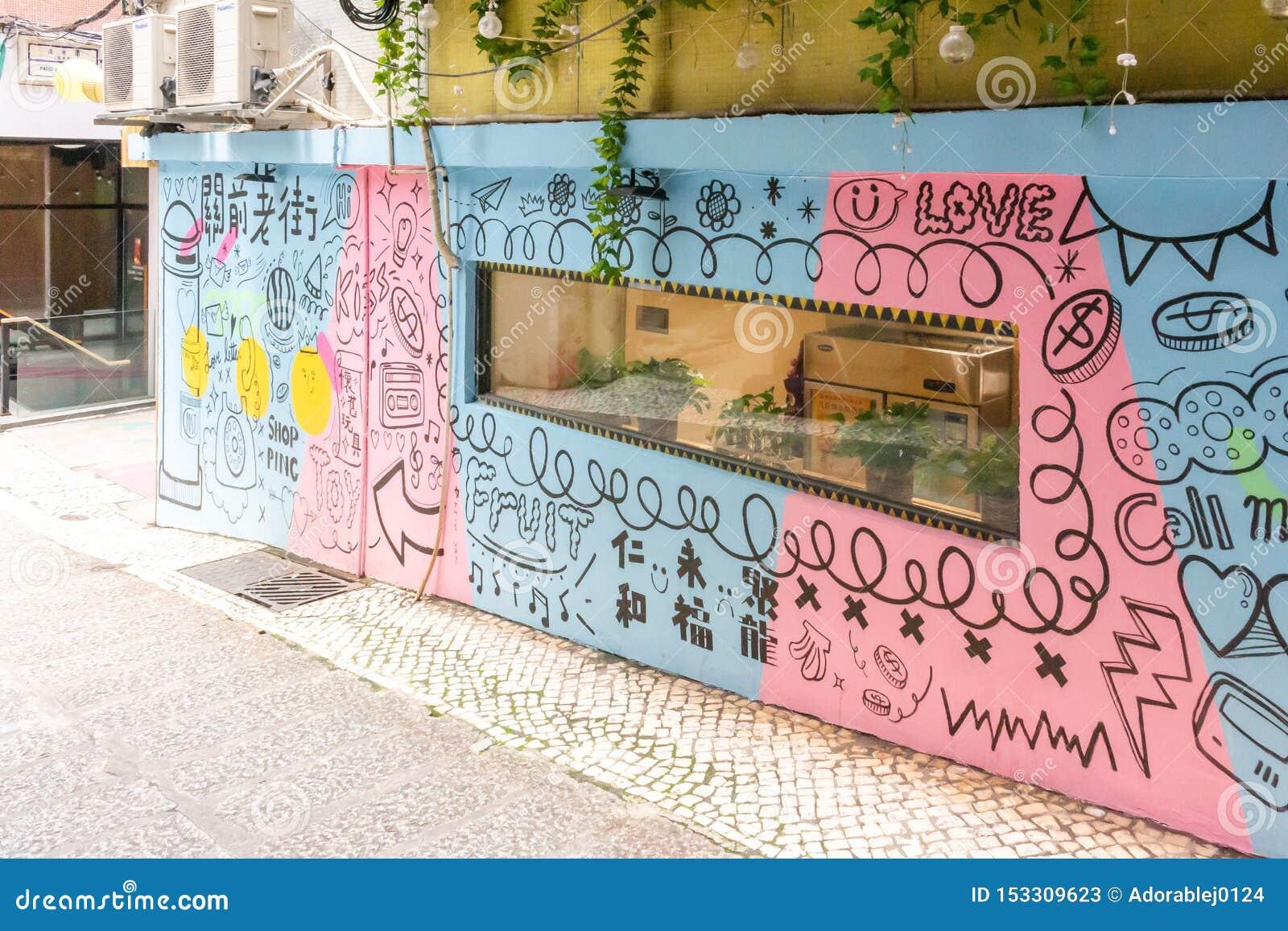 Art de mur de rue dans Macao