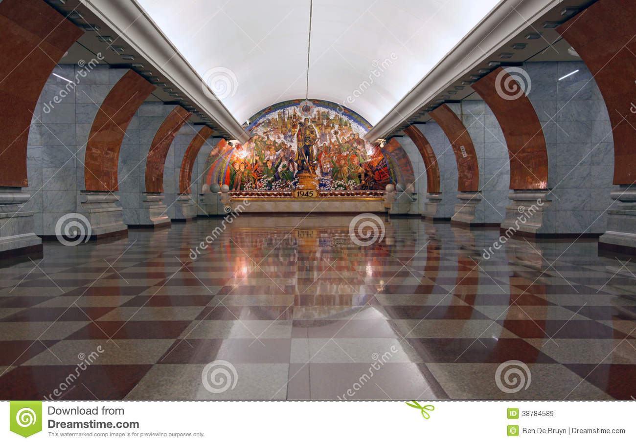 Art Deco Metro Station In Moscow Stock Photo Image 38784589