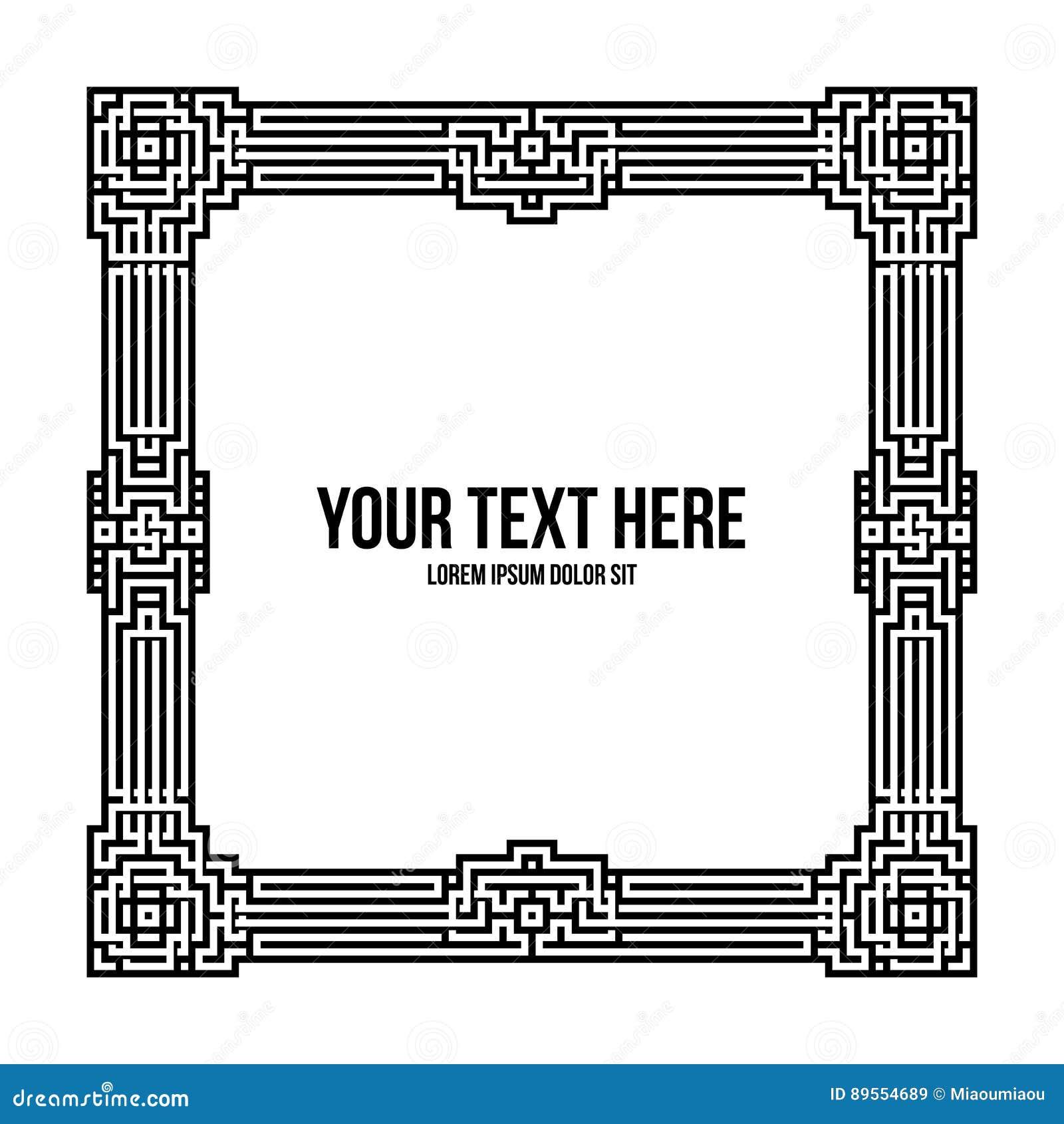 art deco square frame with native american elements stock vector illustration 89554689. Black Bedroom Furniture Sets. Home Design Ideas