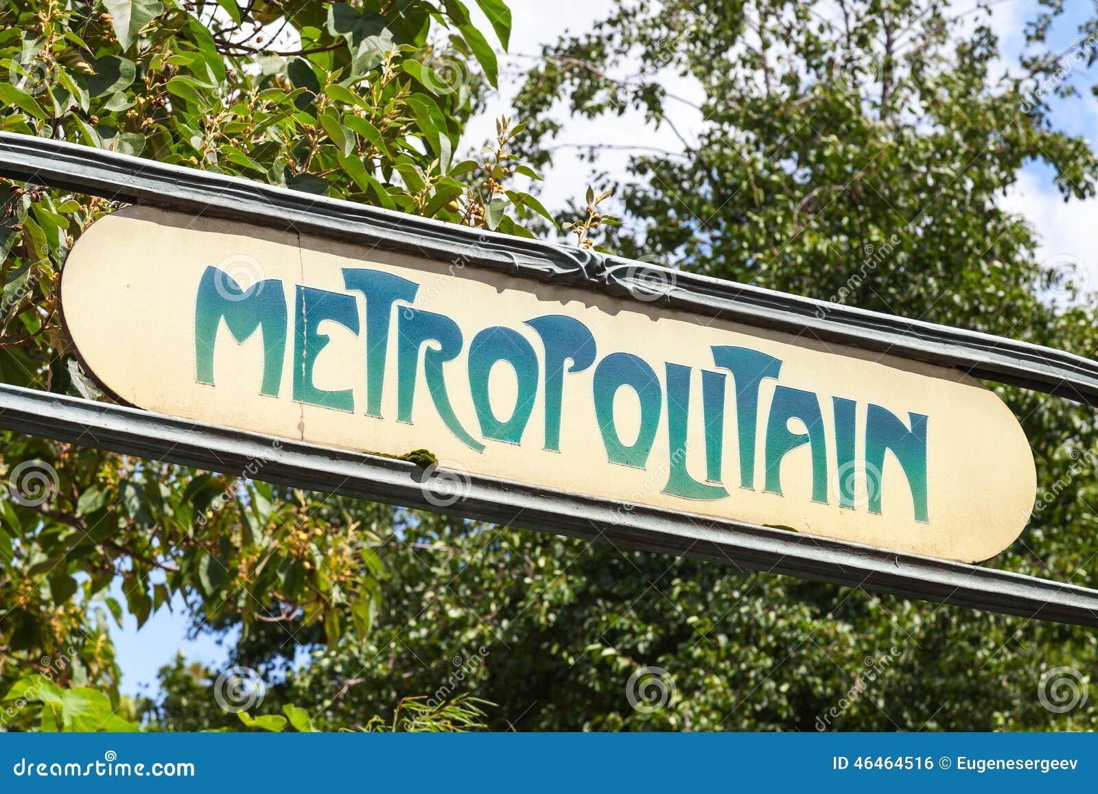 Plaque Metro Parisien Deco art-deco street sign at the entrance to the paris metro