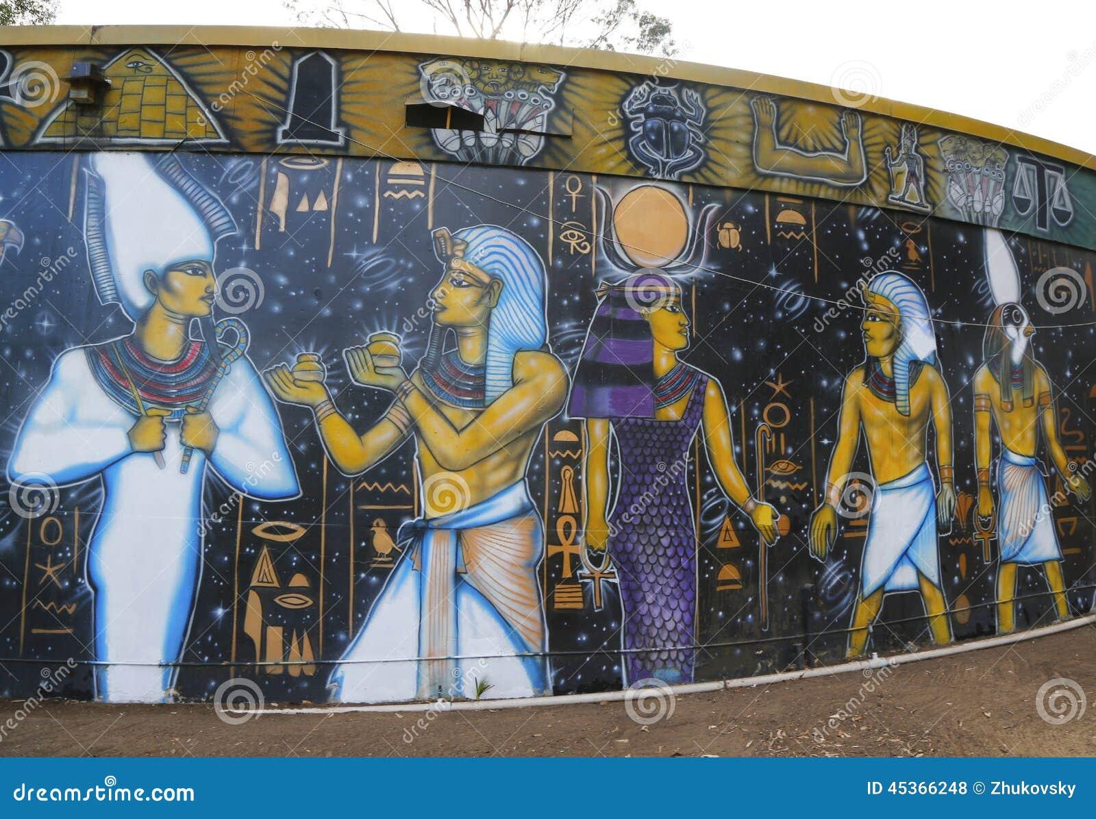 Art mural au parc de Balboa à San Diego