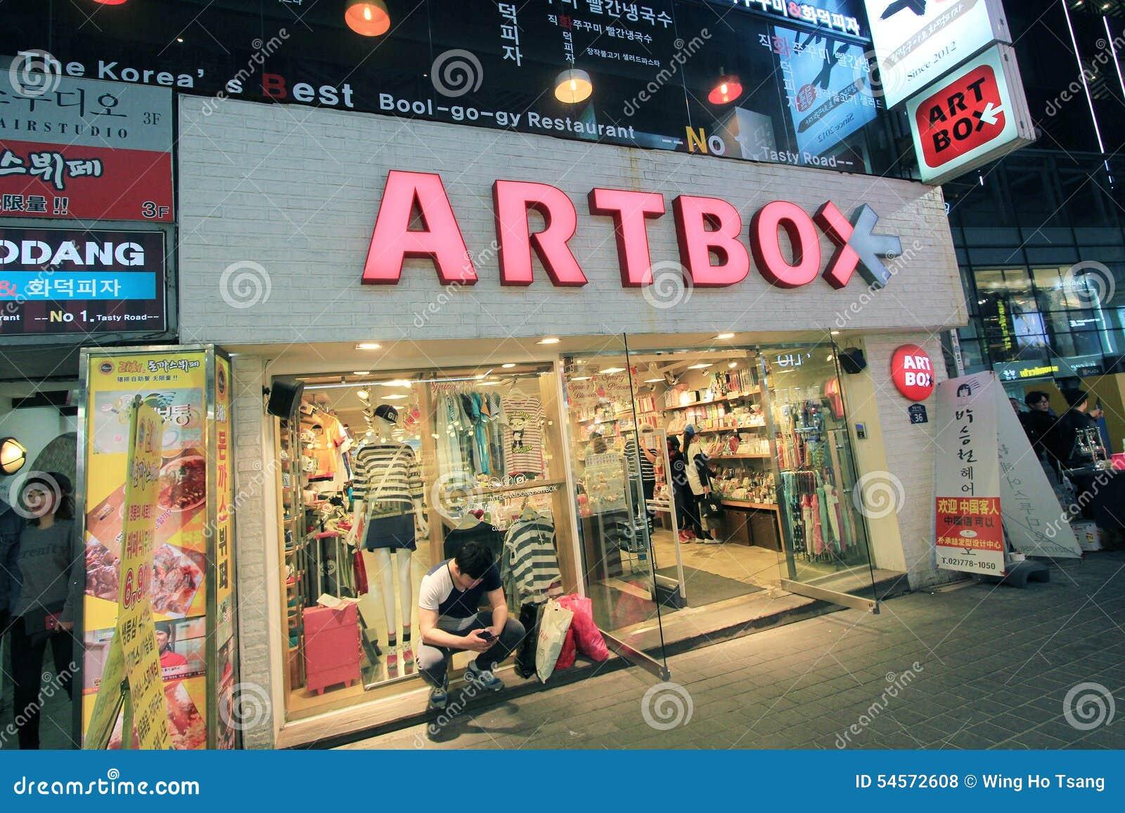 Artbox gallery - Gloriette fer smeden ...
