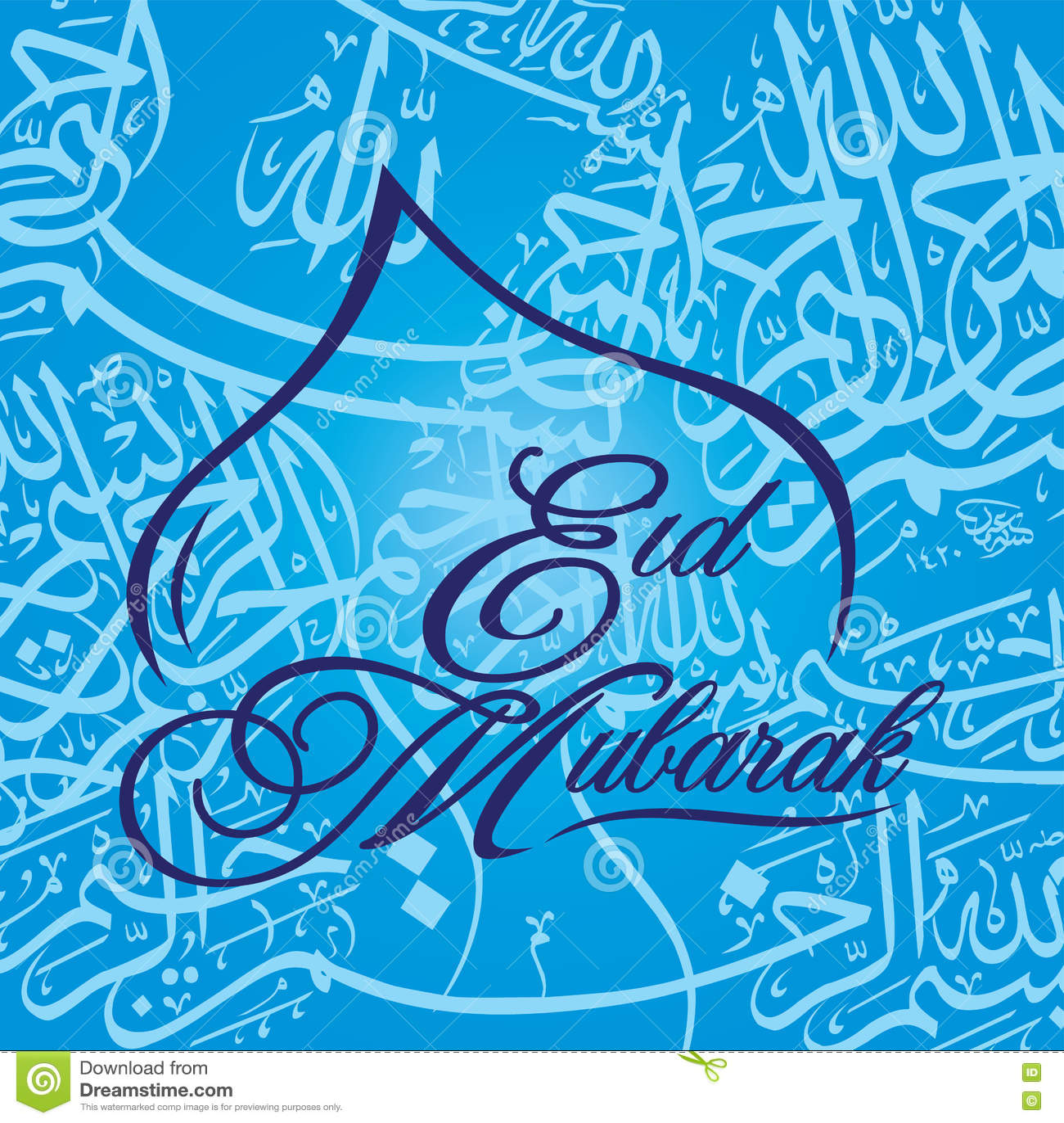 Arte árabe de la caligrafía del eid de los saludos felices de Mubarak