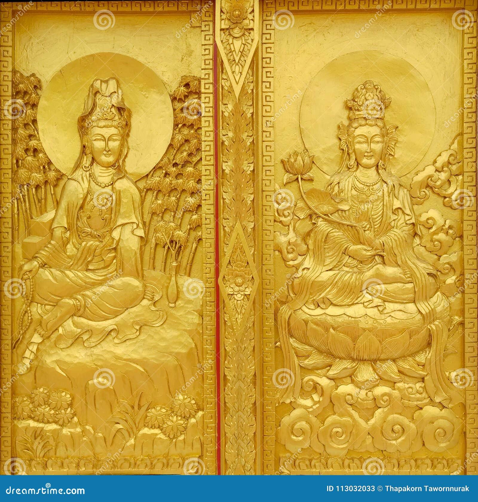 Arte chino de la puerta