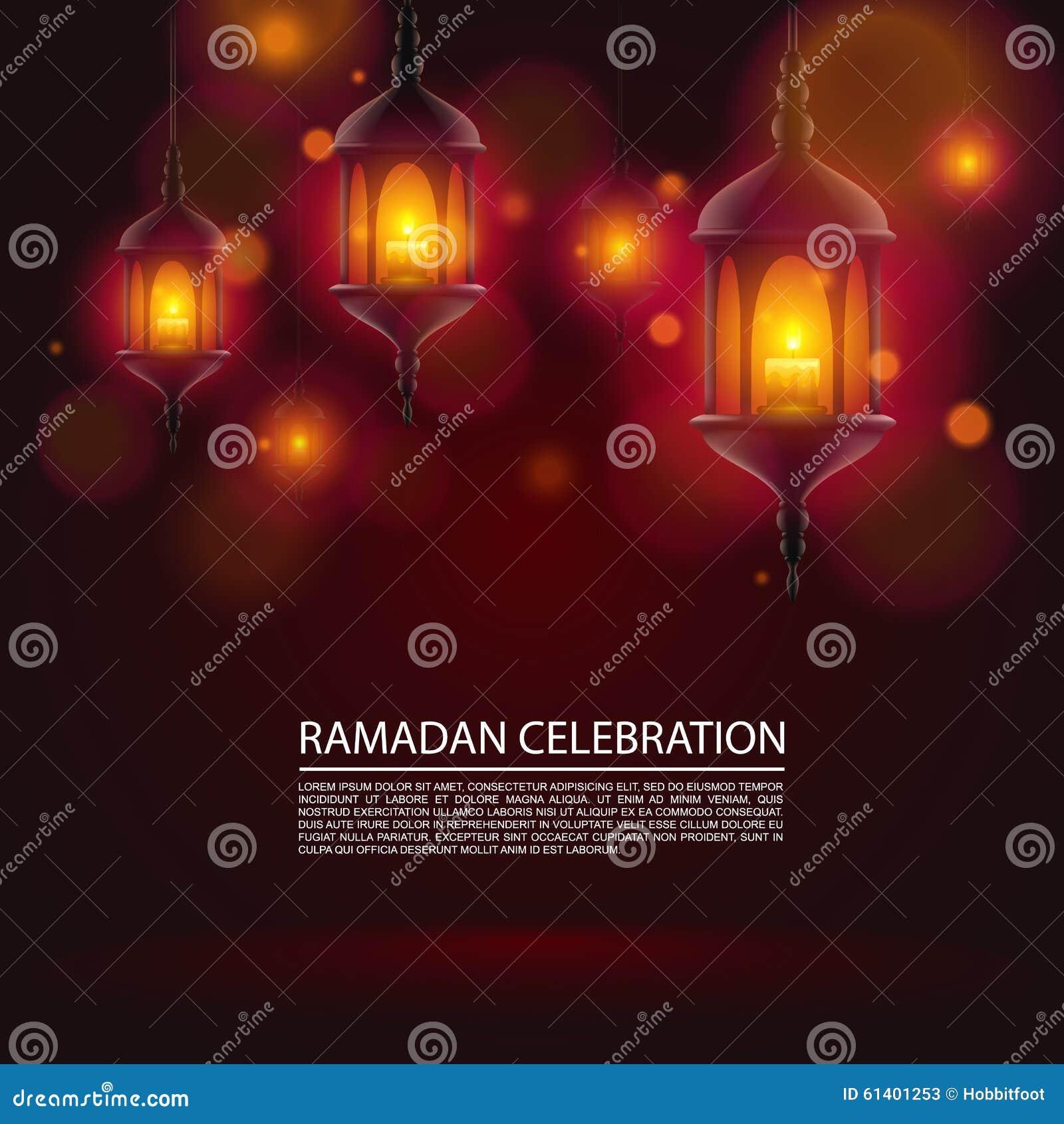 Arte de la celebración del Ramadán