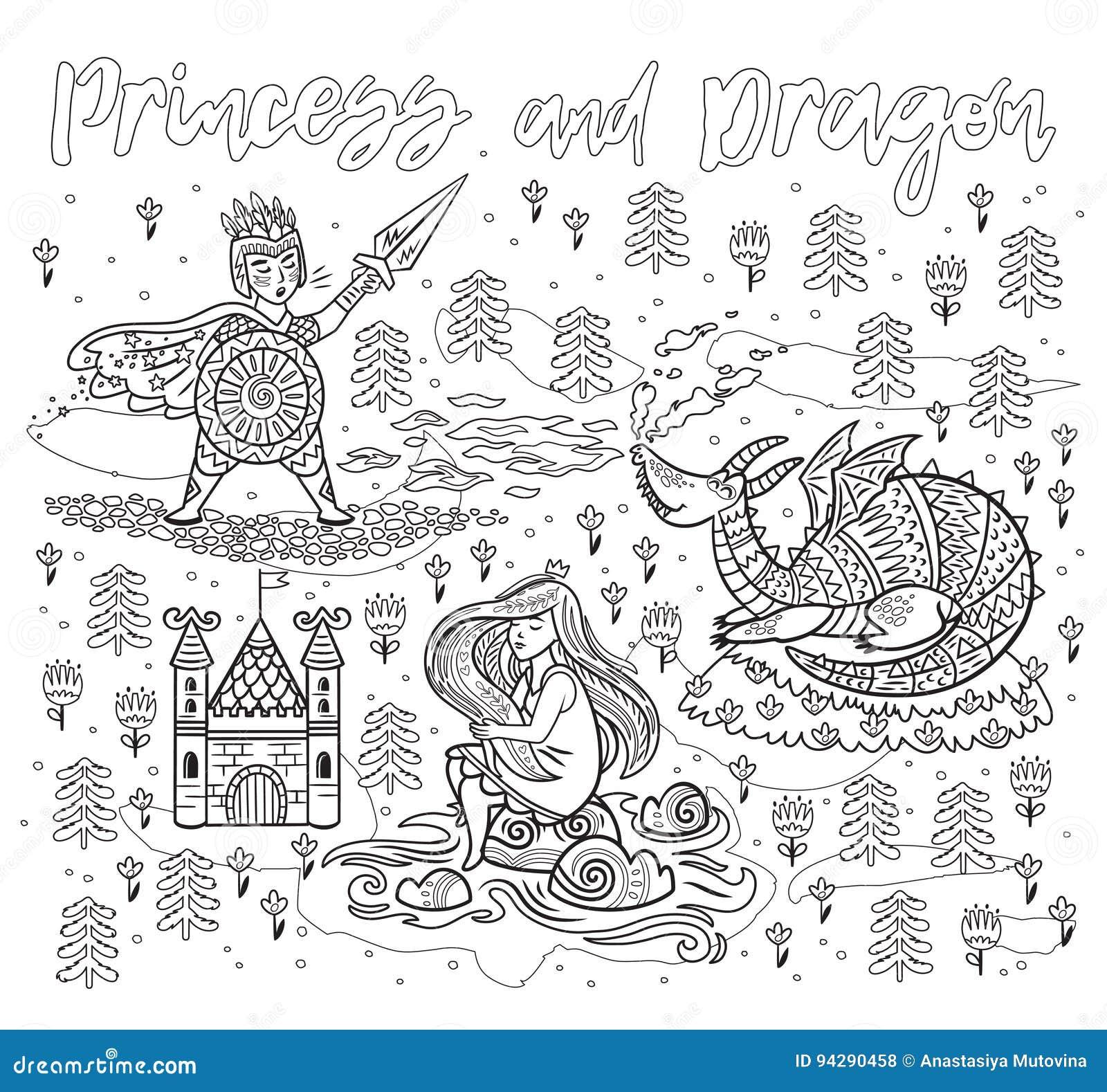 Arte Del Drago E Di Principessa Nel Profilo Stampa Magica Di