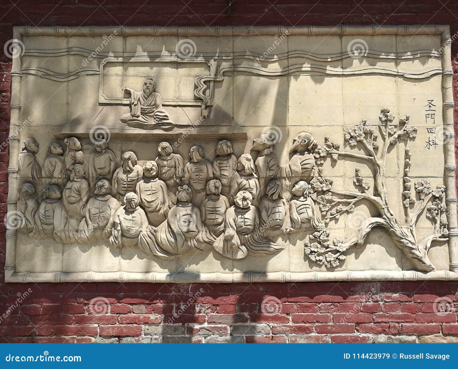 Arte dos ensinos da cidade antiga de Pingyao
