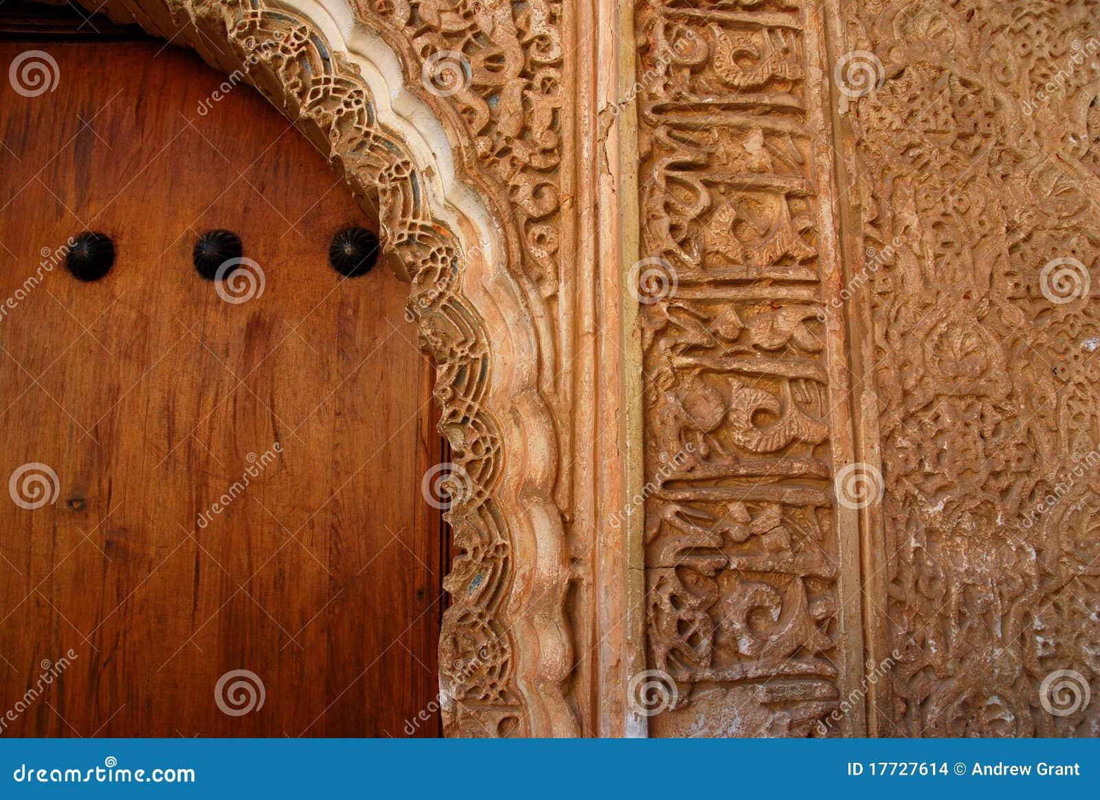 Arte islámico (Alhambra)