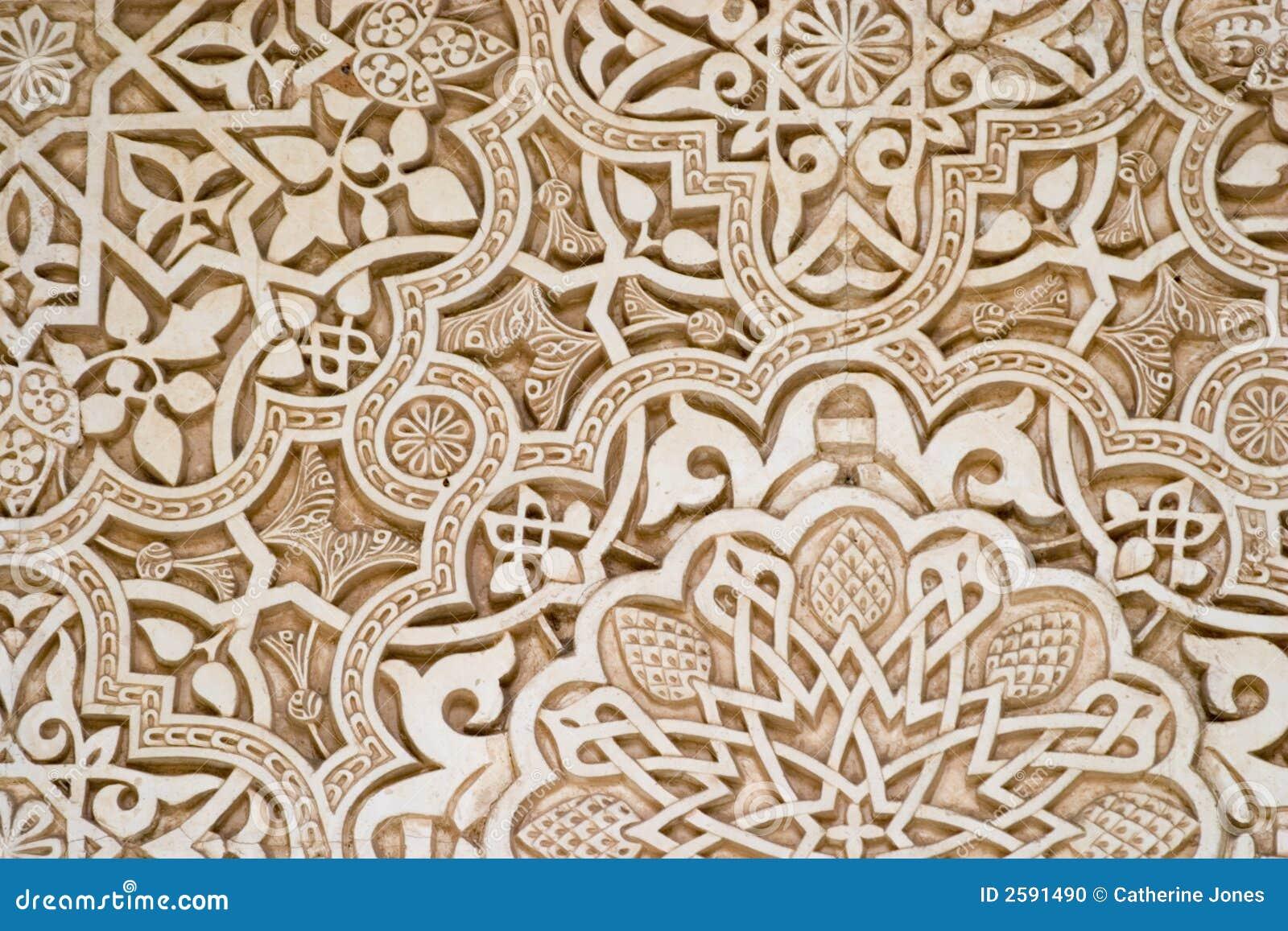 Arte islâmica - Alhambra