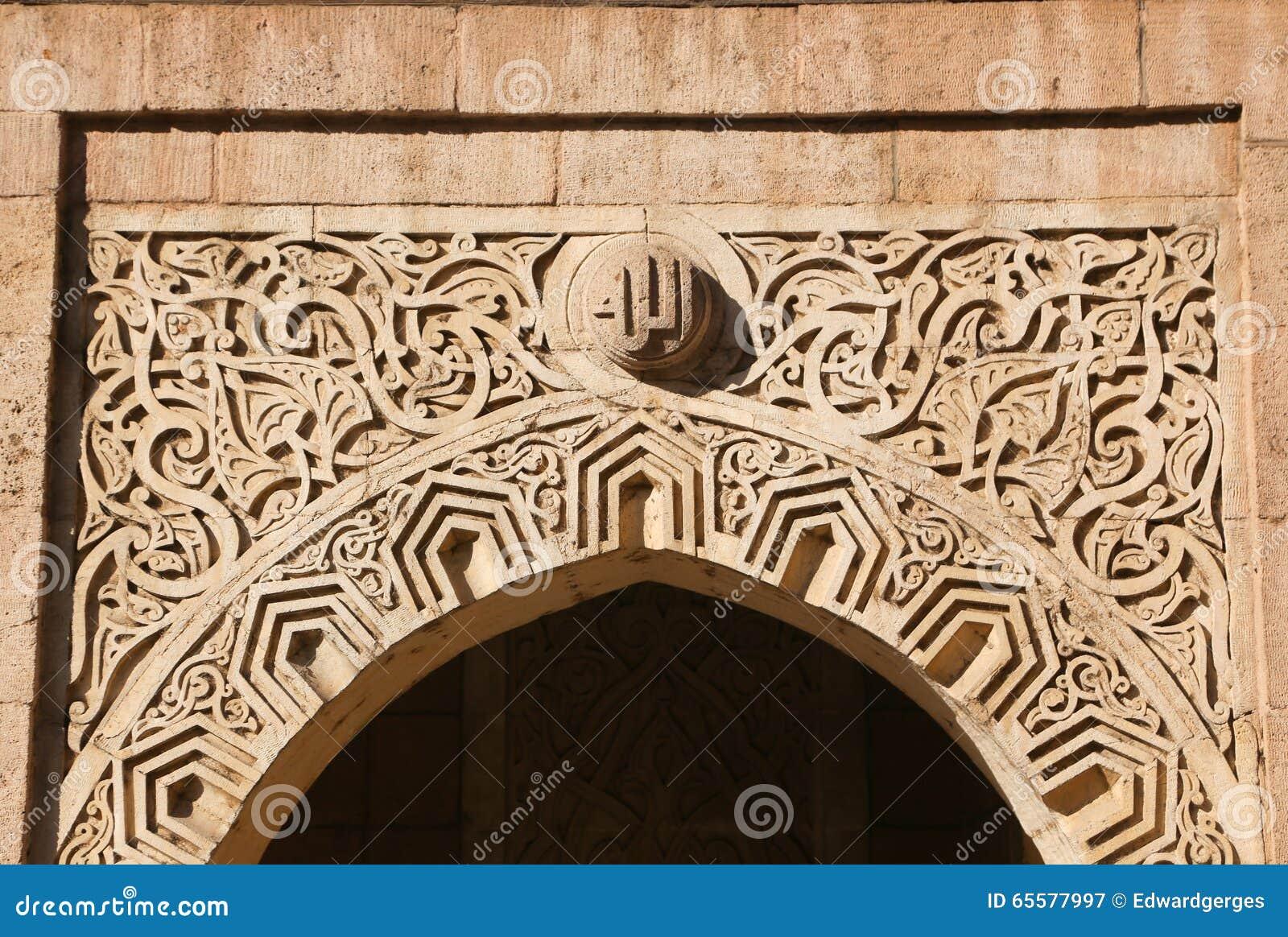 Arte velha no Cairo, Egito