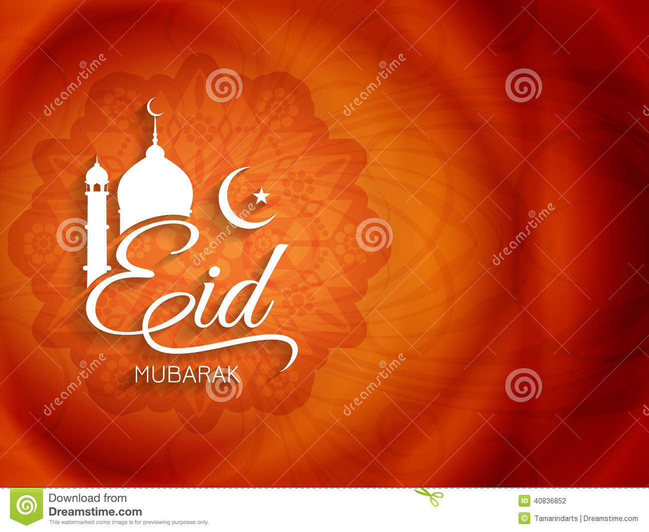artistic eid mubarak text design background stock vector illustration of islam holiday 40836852 dreamstime com