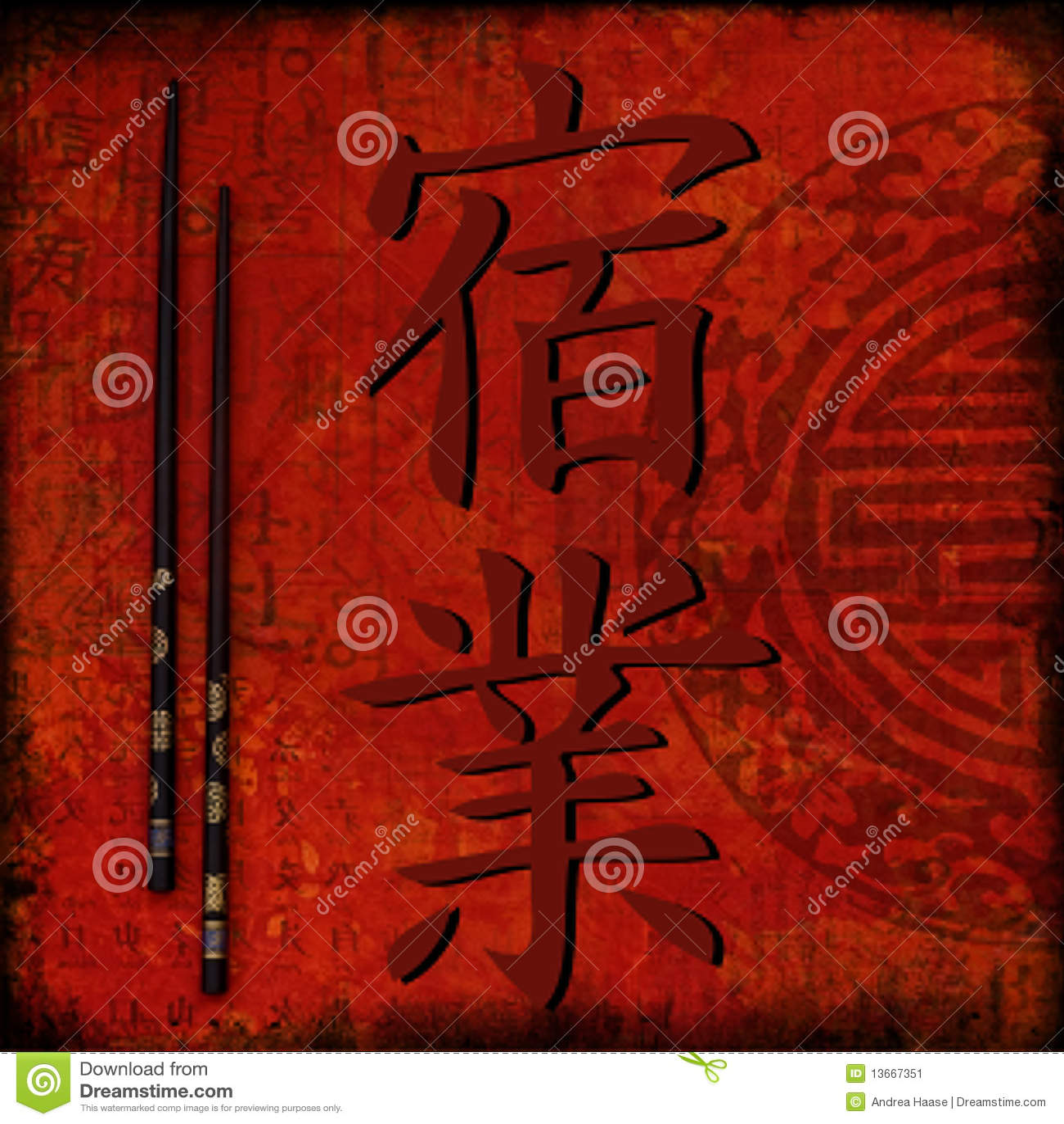Artwork Chinese Karma Stock Illustration Illustration Of Character