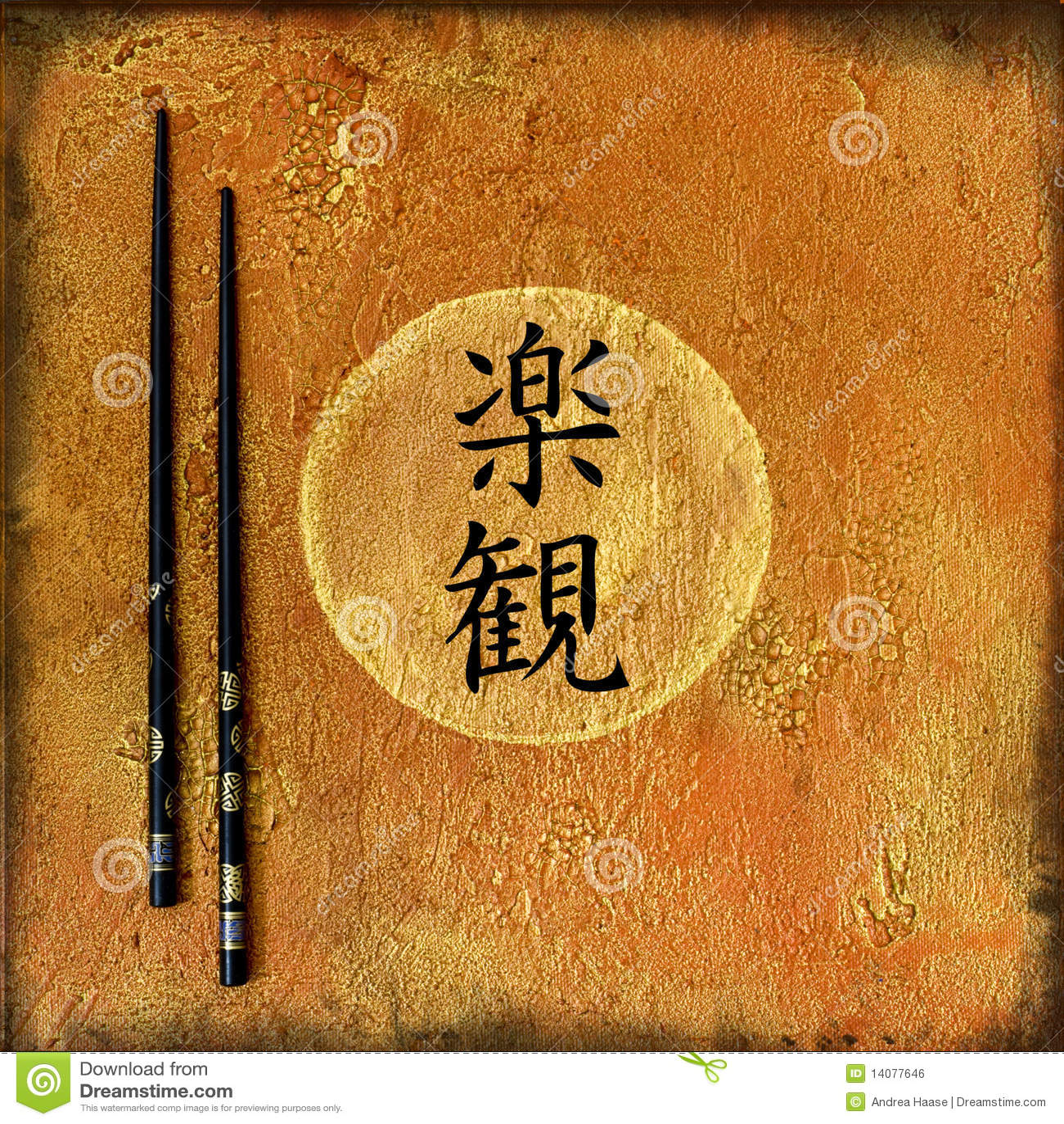 Artwork Chinese Optimism Stock Illustration Illustration Of
