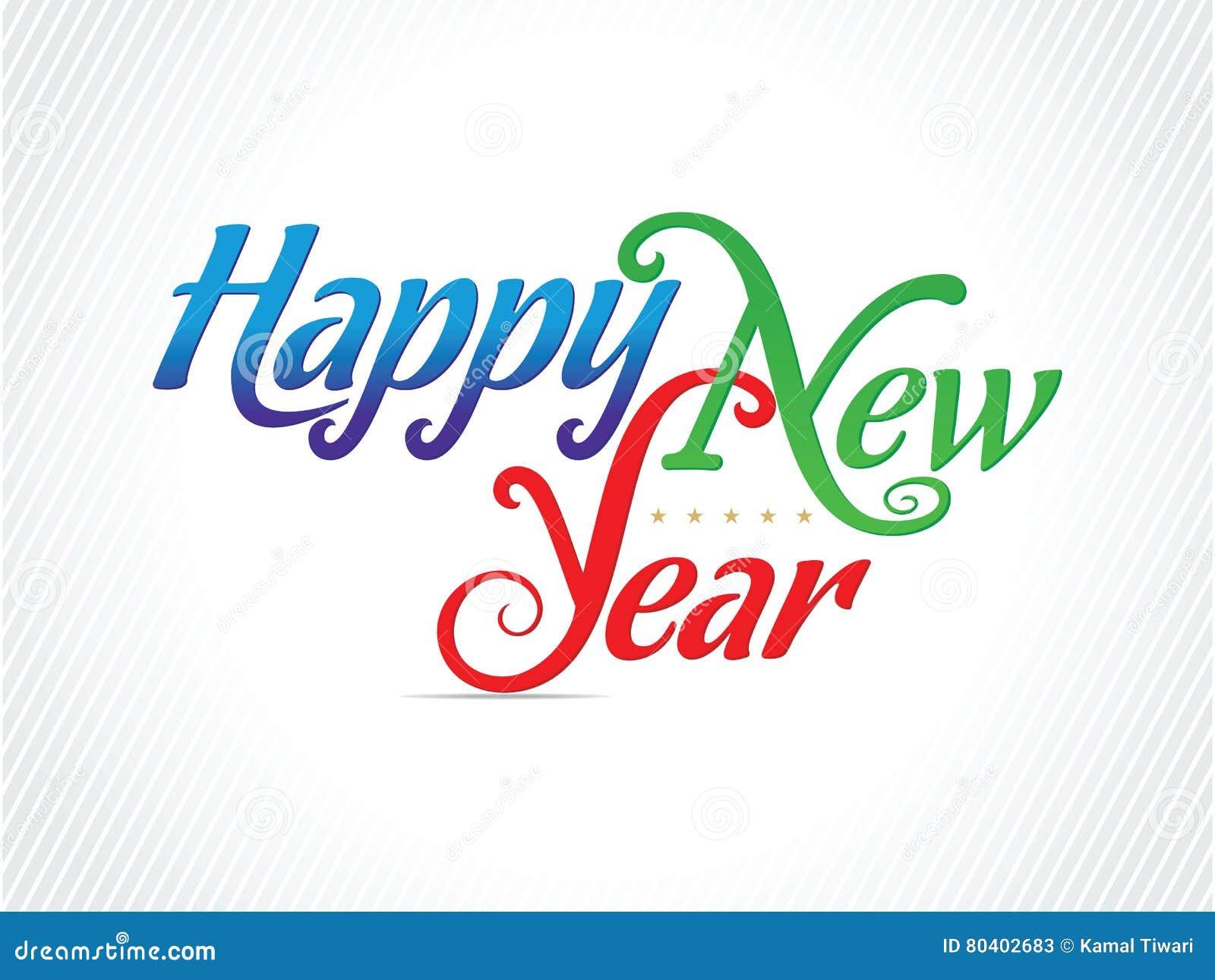 Artystyczny Szczęśliwy nowy rok - Wektorowa ilustracja